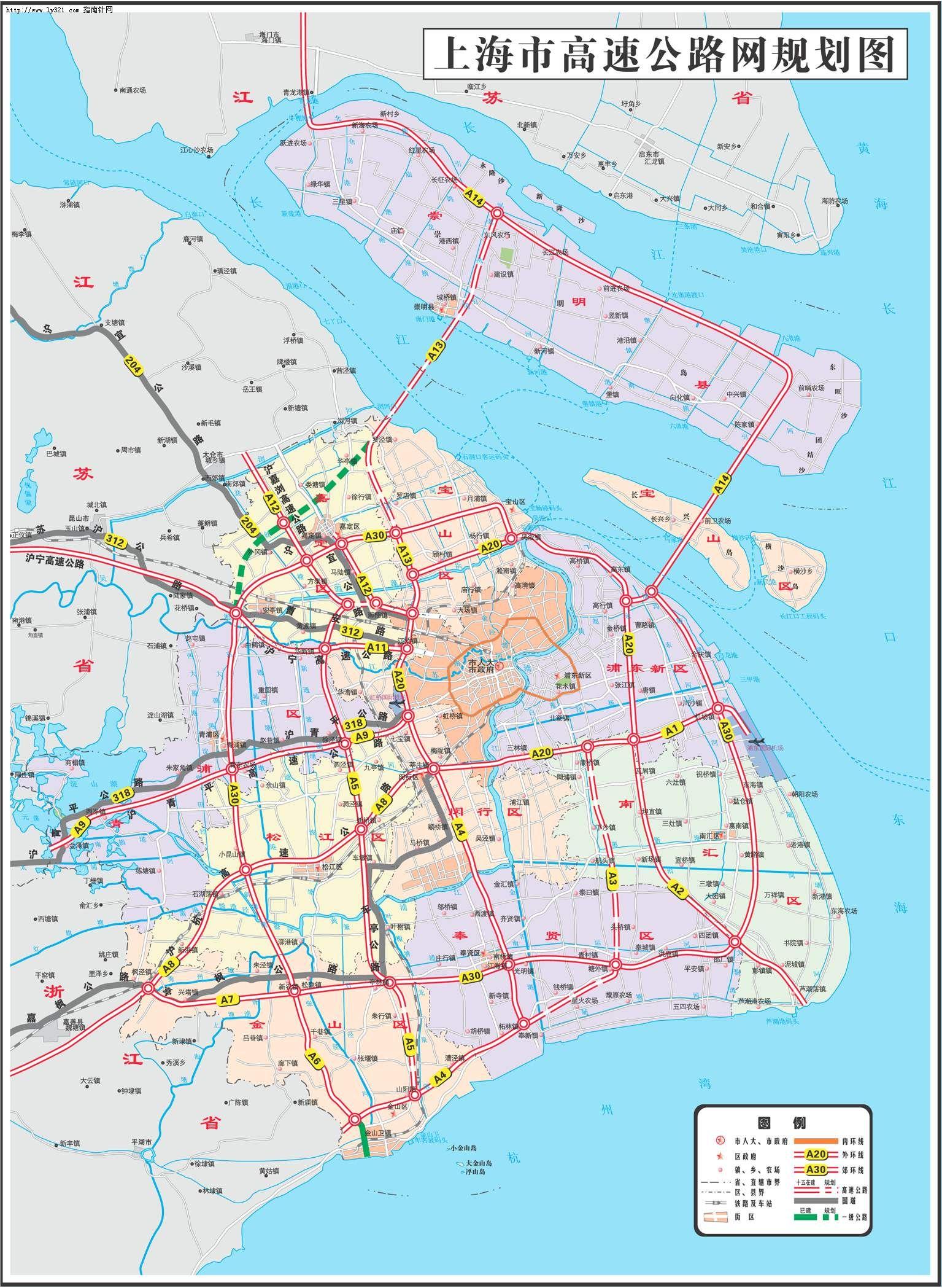 上海市高速公路网规划地图