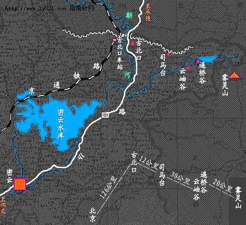 北京司马台长城交通线路地图