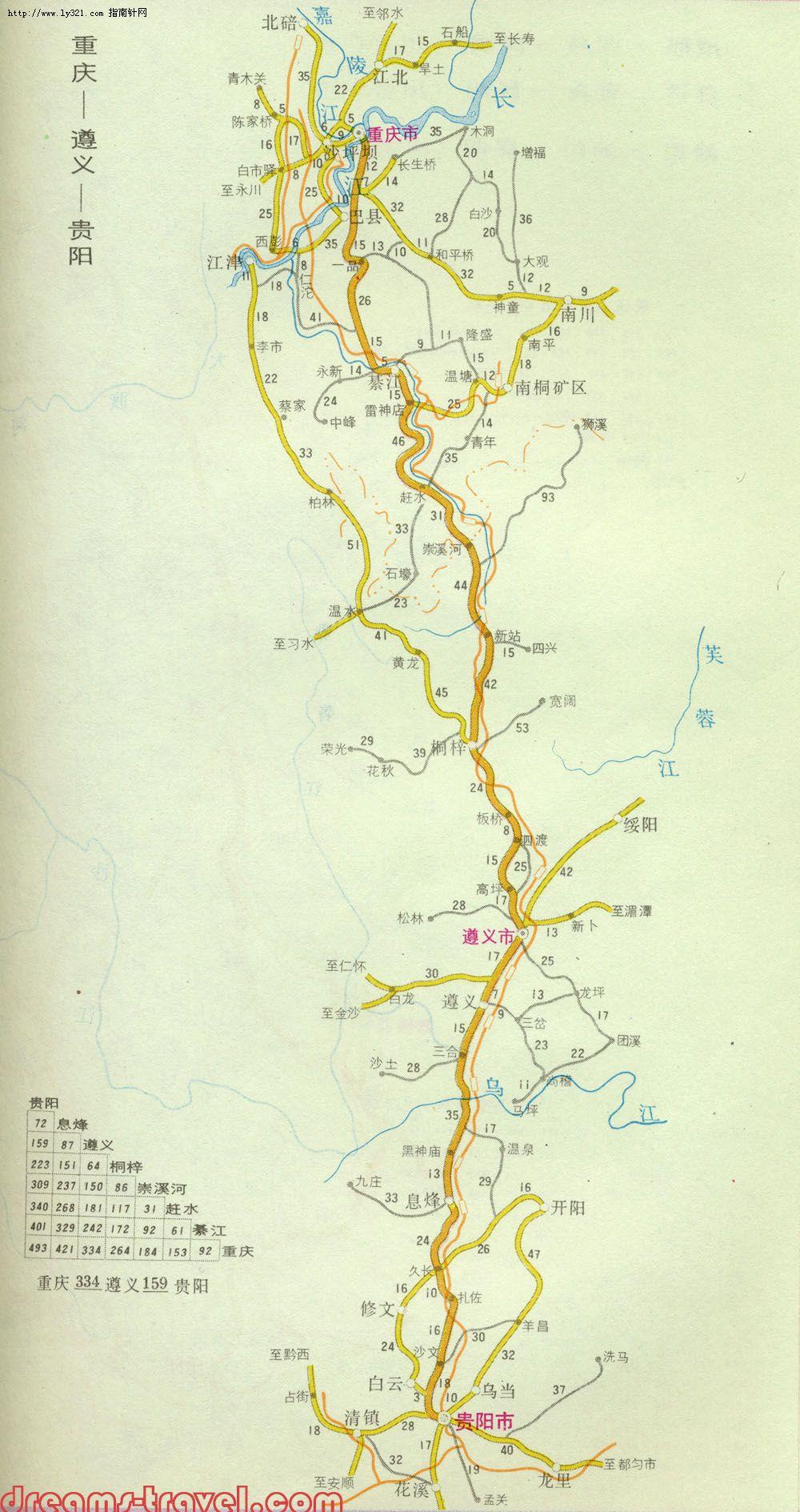 重庆至贵阳交通地图