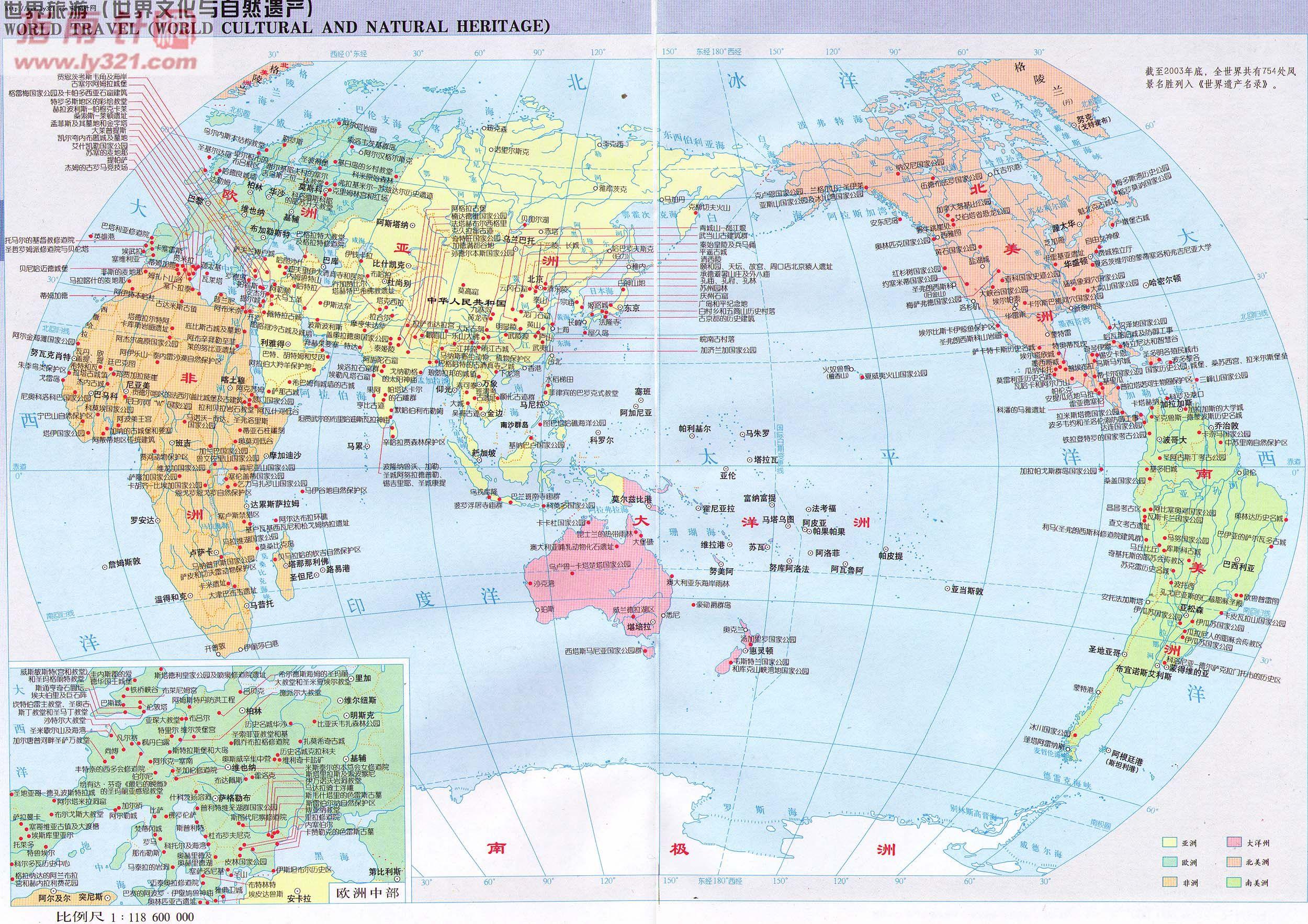 世界地图手绘_图片素材
