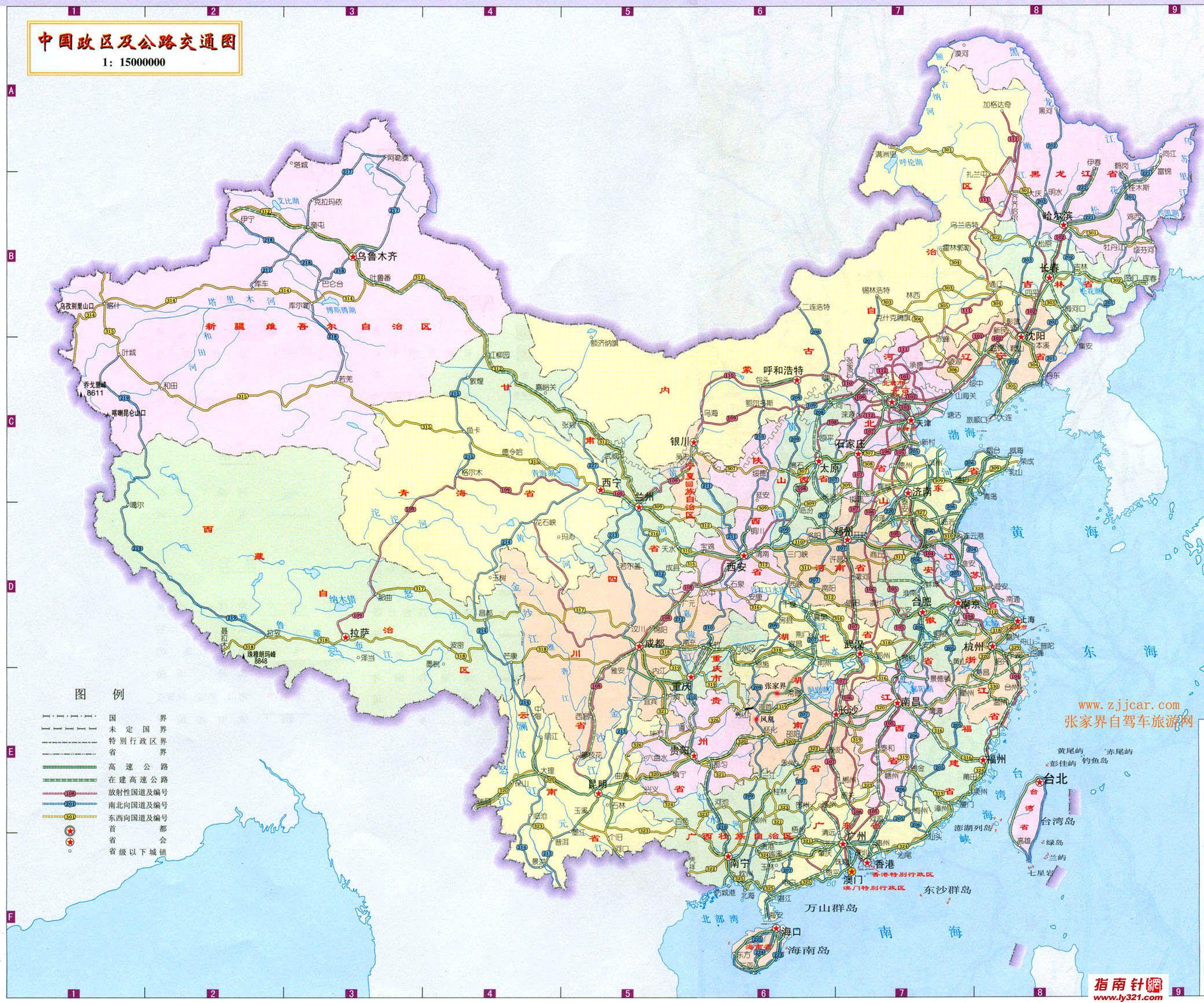 全国铁路地图全图图片 全国铁路地图全图大图,全国铁路地图.
