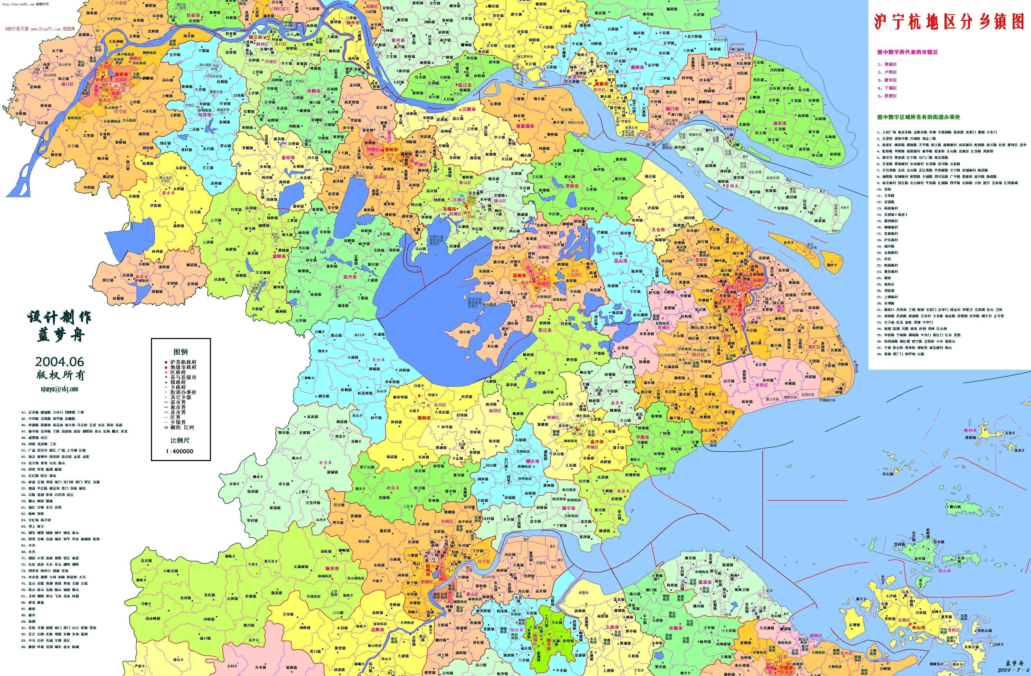 沪宁杭地区分乡镇图_中国地图查询