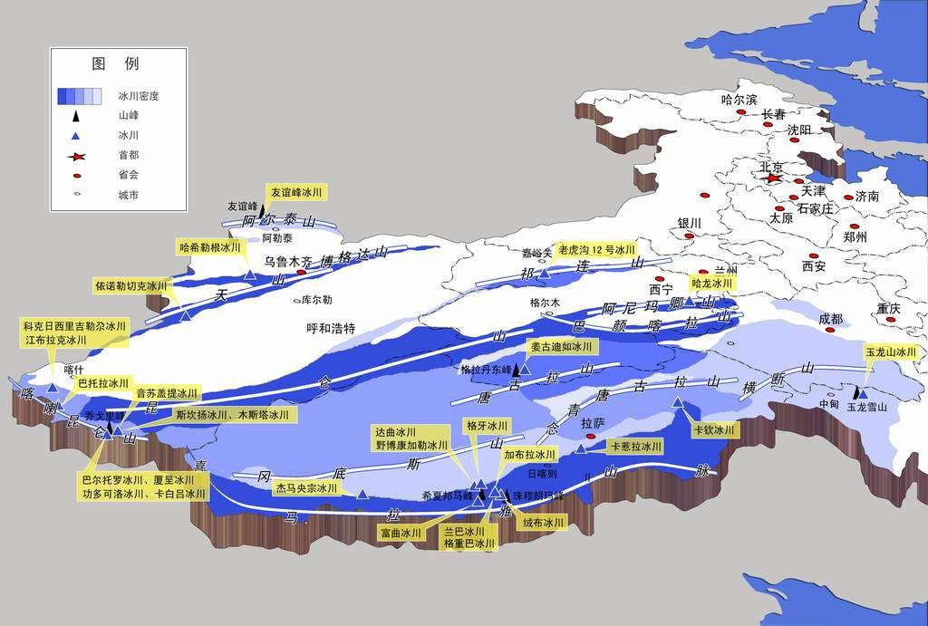 中国冰川分布图