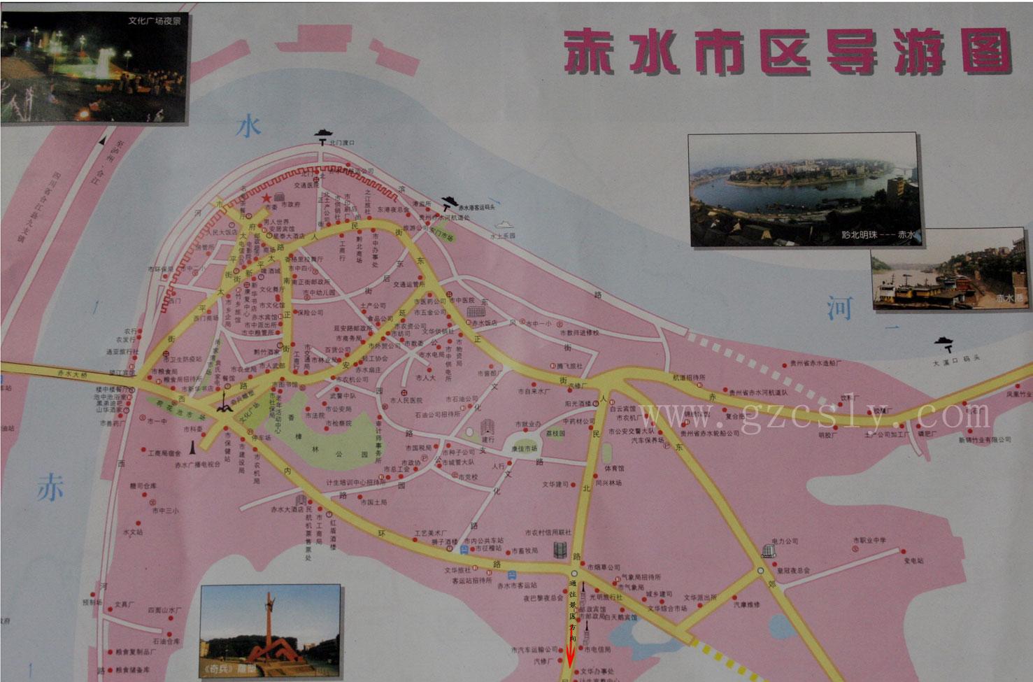 贵州省赤水市区图_遵义市地图查询