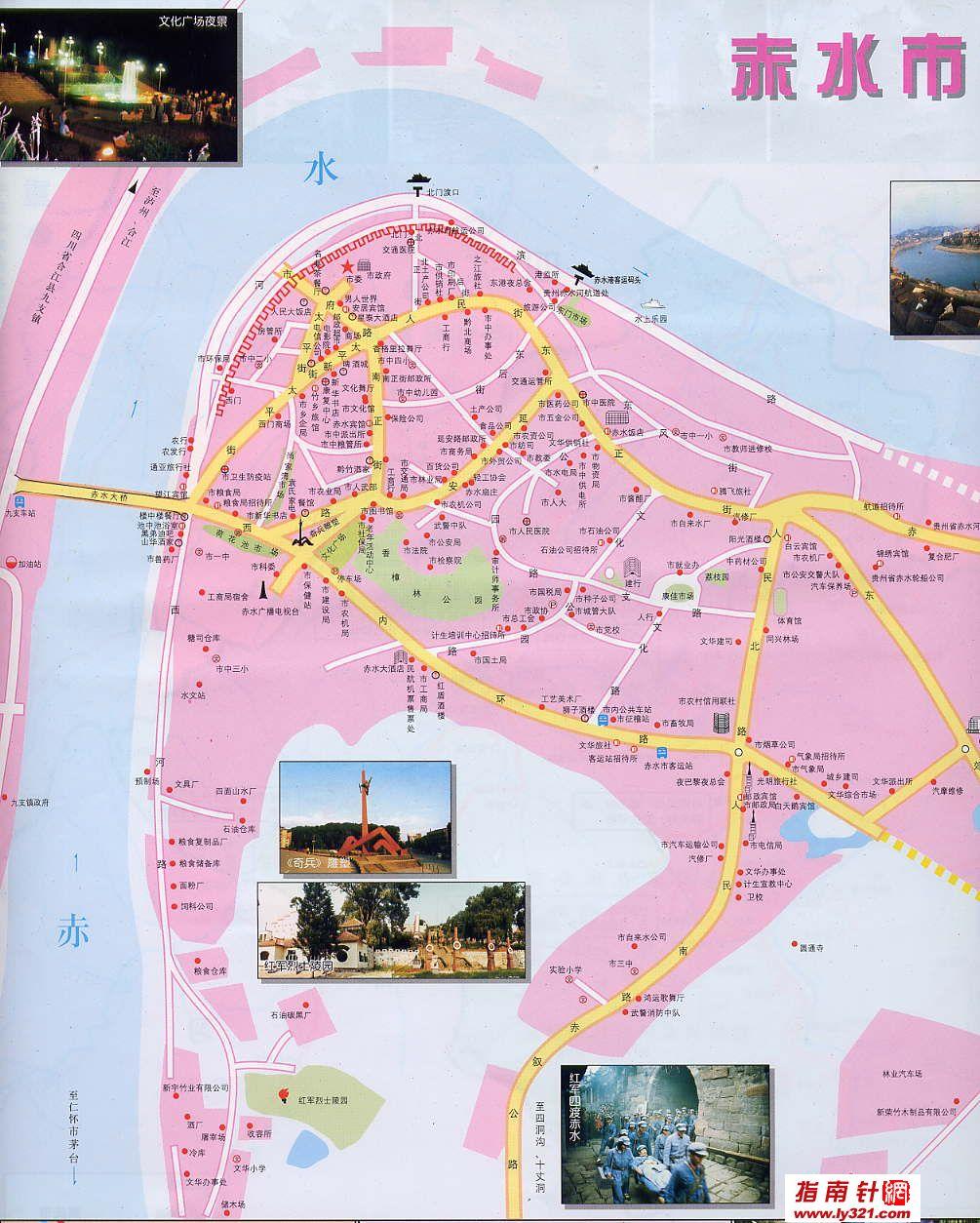 贵州赤水市区地图