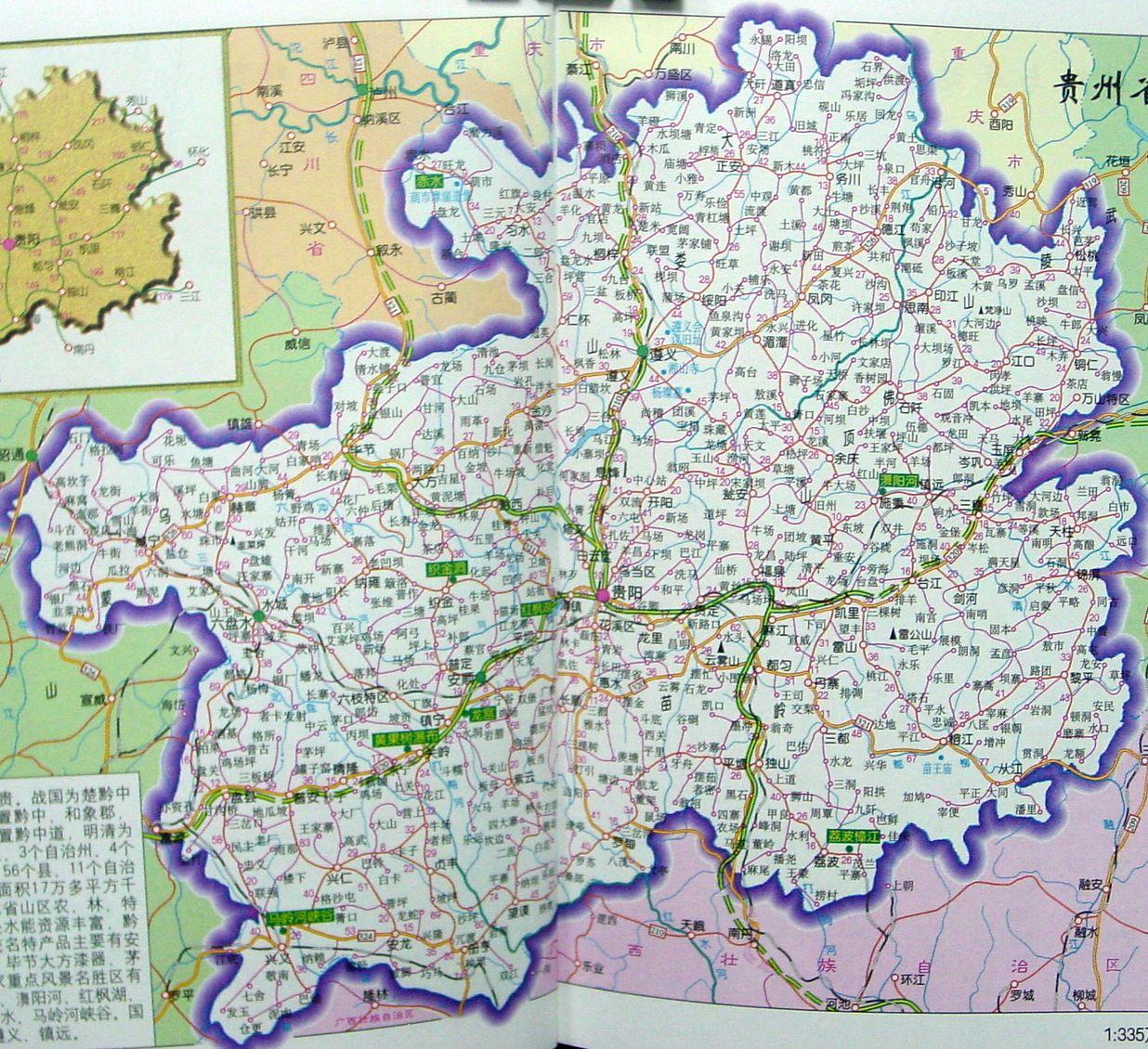 贵州交通地图_贵州其他旅游景点地图查询