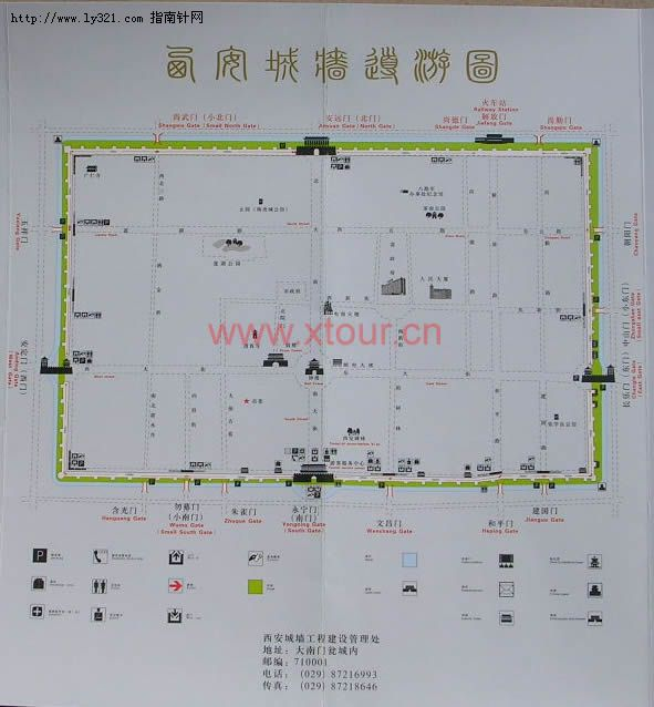 西安城墙示意图_西安市旅游景点地图查询