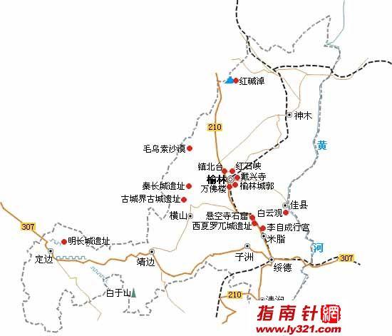 陕西榆林旅游地图