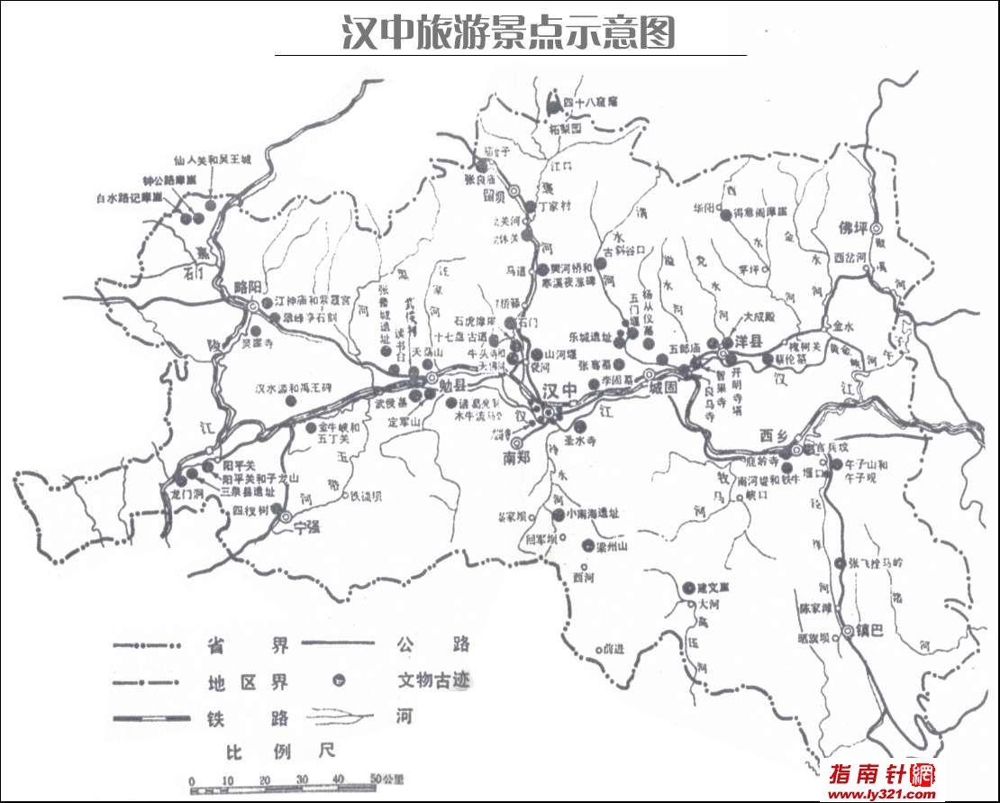 陕西汉中旅游地图