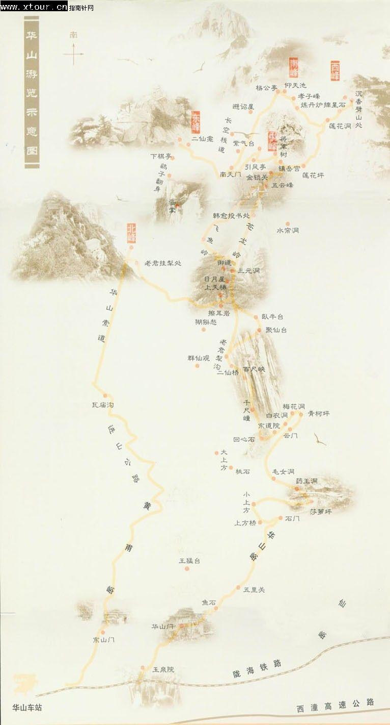 华山风景区地图_西安市地图查询