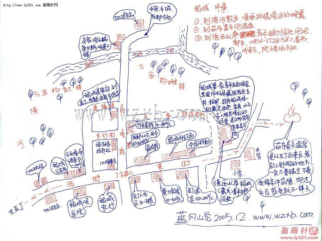 北京景点手绘地图; 点击