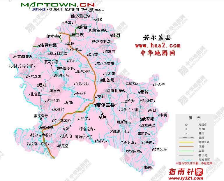 成都到诺尔盖地图_四川省若尔盖县地图展示_地图分享