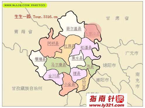 四川阿坝州区划地图