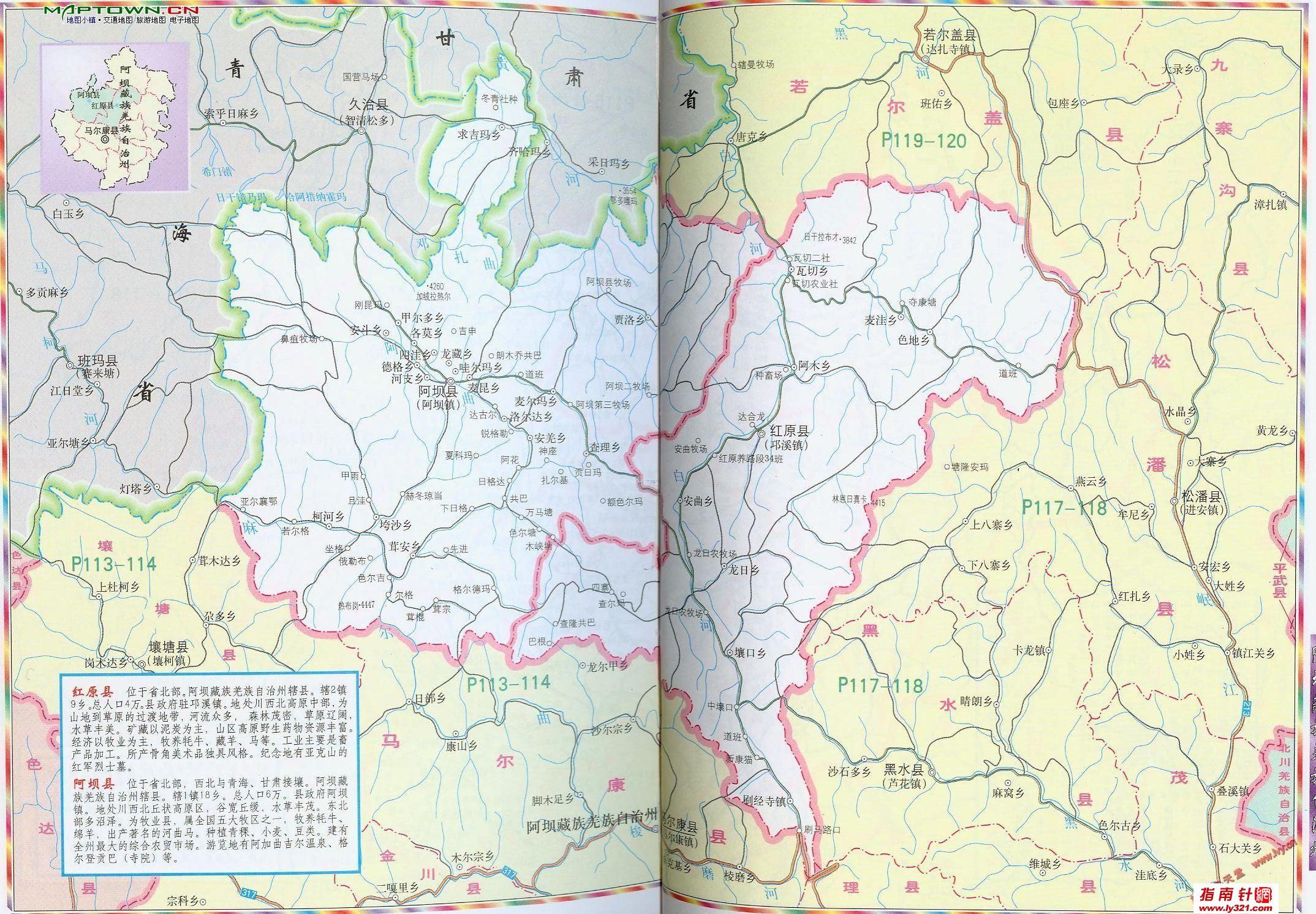 四川阿坝县地图_阿坝旅游景点地图查询