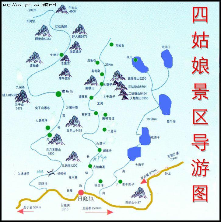 海螺沟景区地图