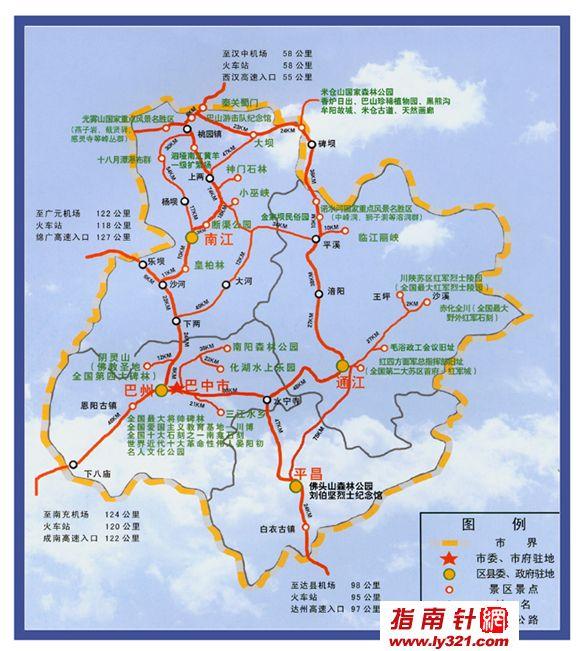 四川巴中旅游导游图_巴中市地图查询图片