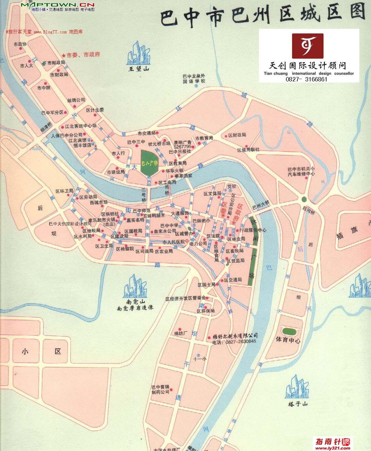 四川巴中地图
