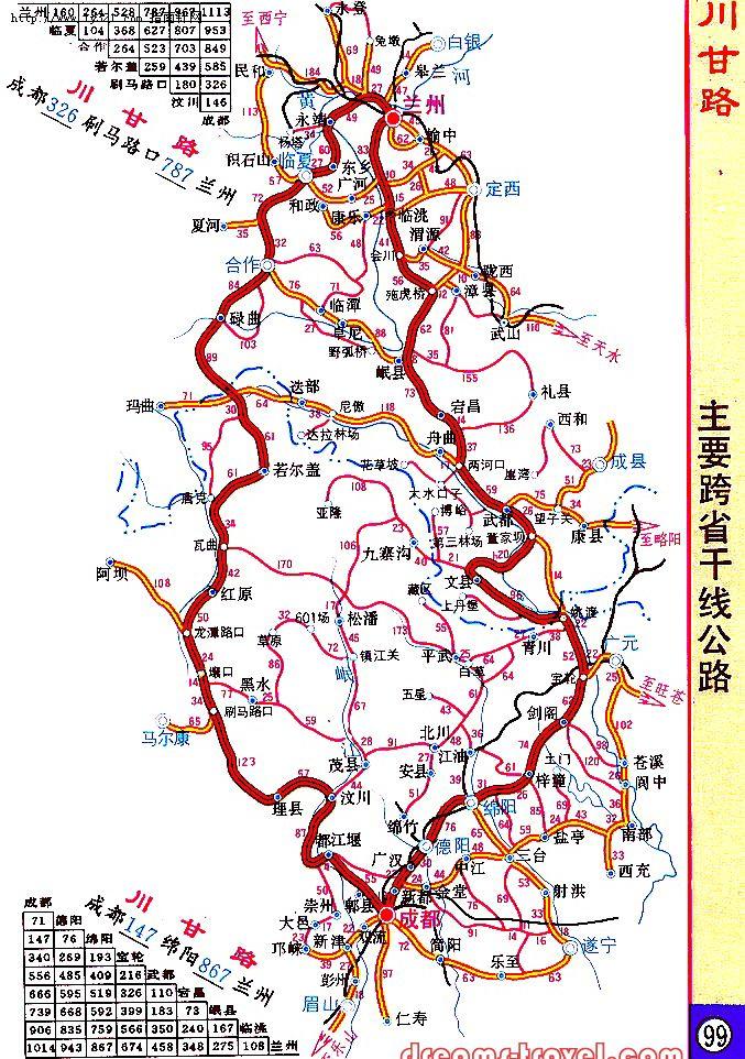 四川至甘肃交通地图