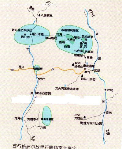 康定旅游地图_四川其他旅游景点地图查询