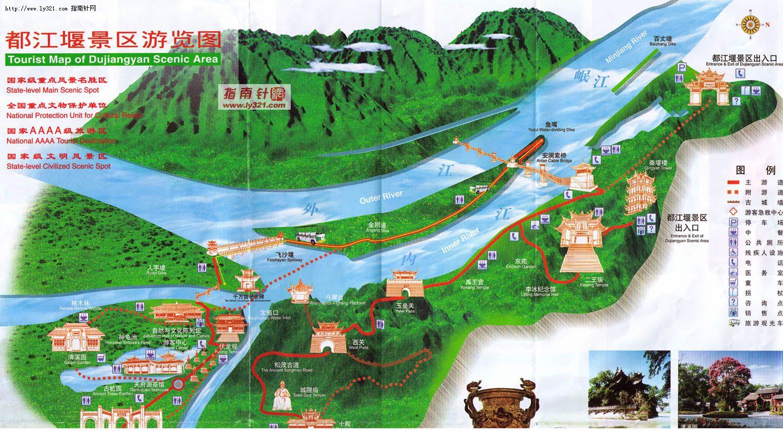 都江堰景区游览地图_成都市地图查询