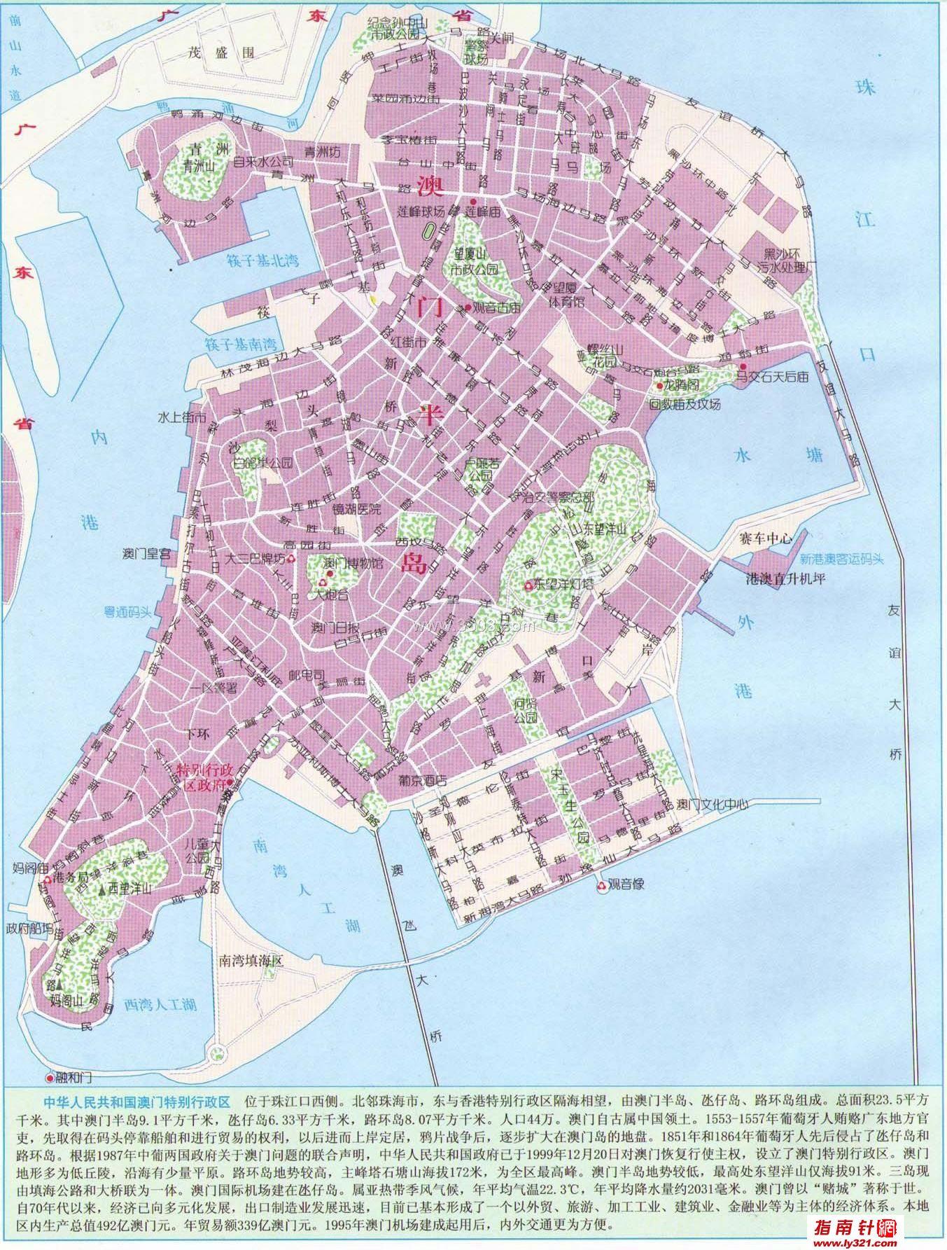 澳门半岛详细地图_澳门旅游景点地图查询