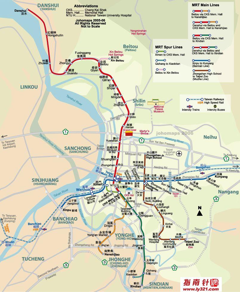 台湾台北地铁地图metro