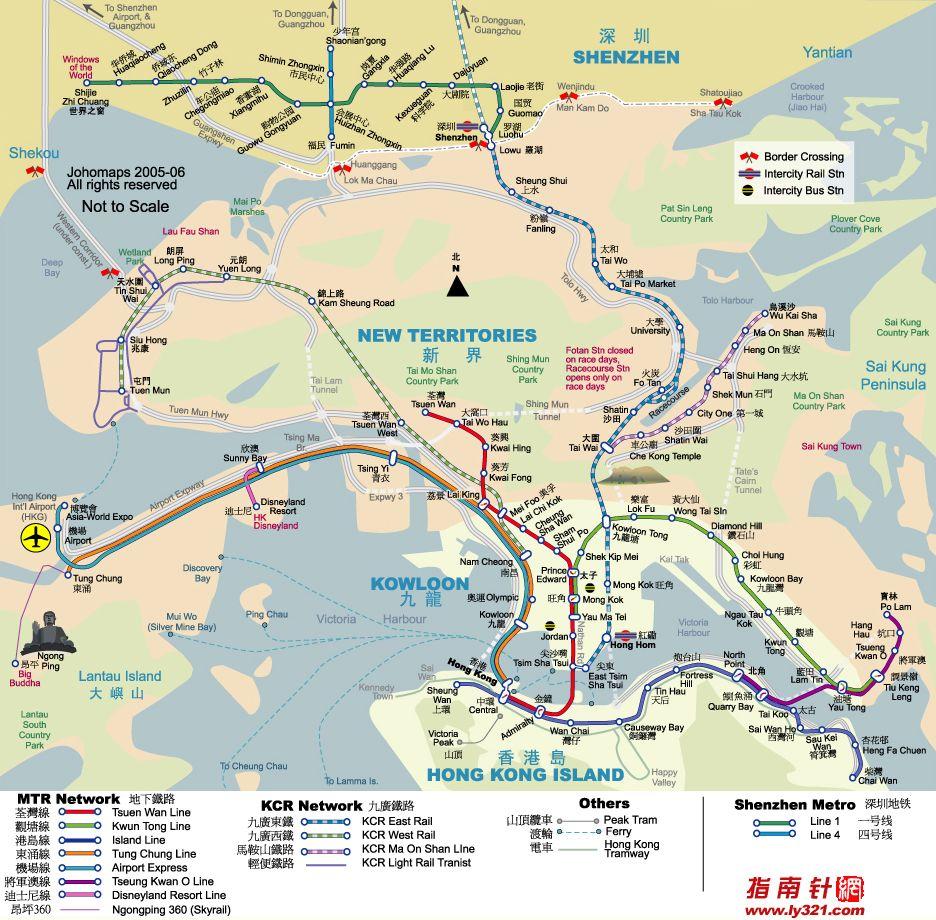 香港地铁地图(中英文版)