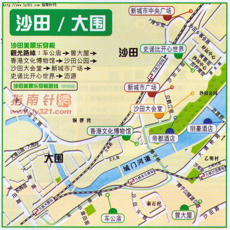香港沙田地图