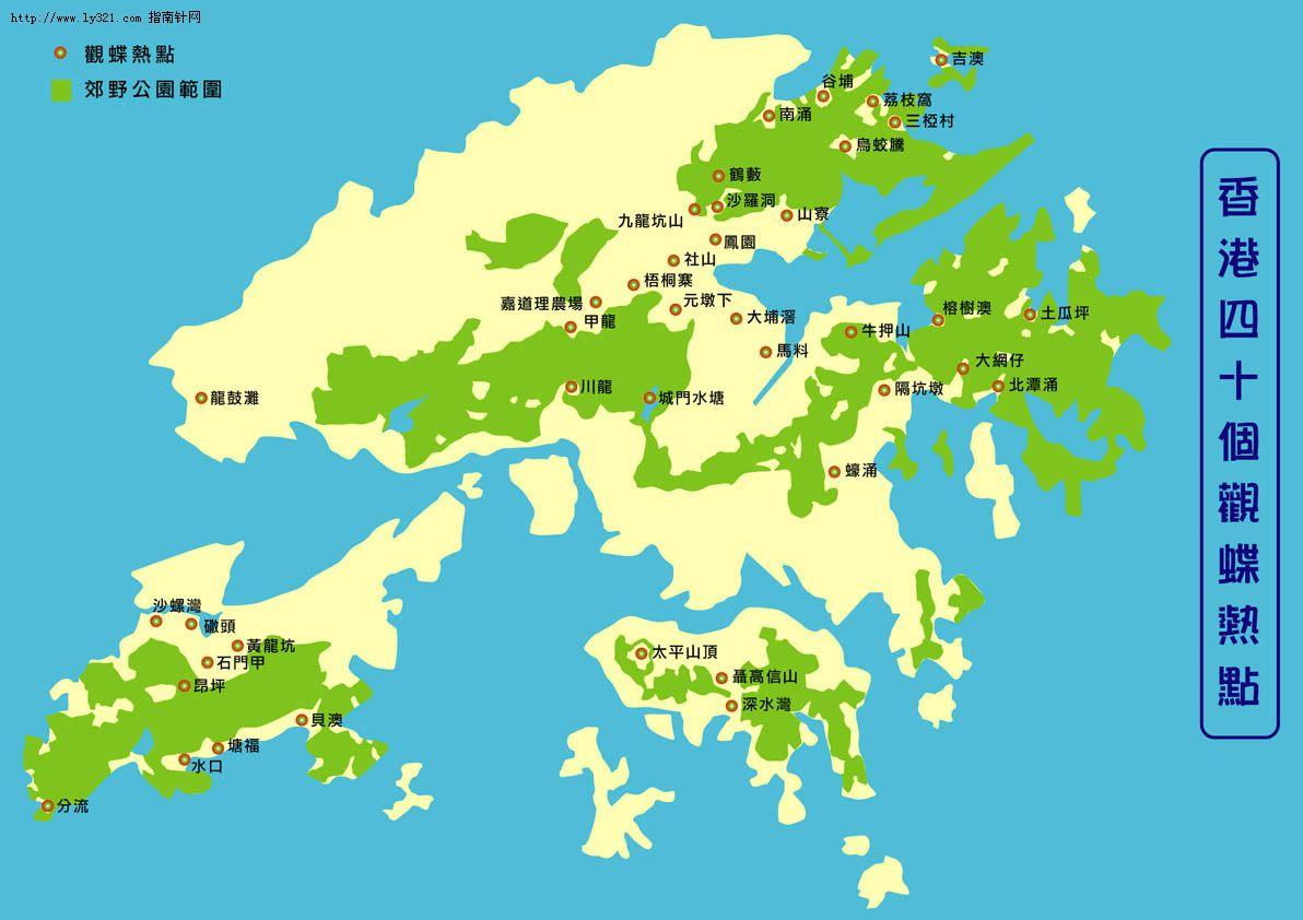 香港观蝶热点地图_香港旅游景点地图查询