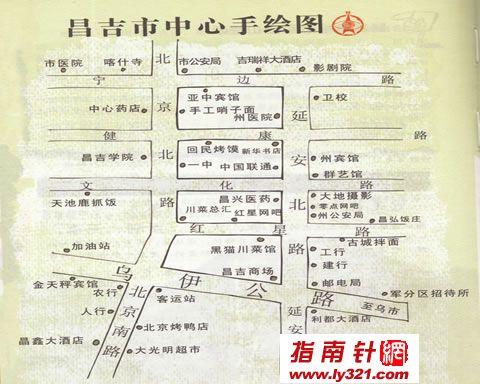 新疆昌吉市中心地图