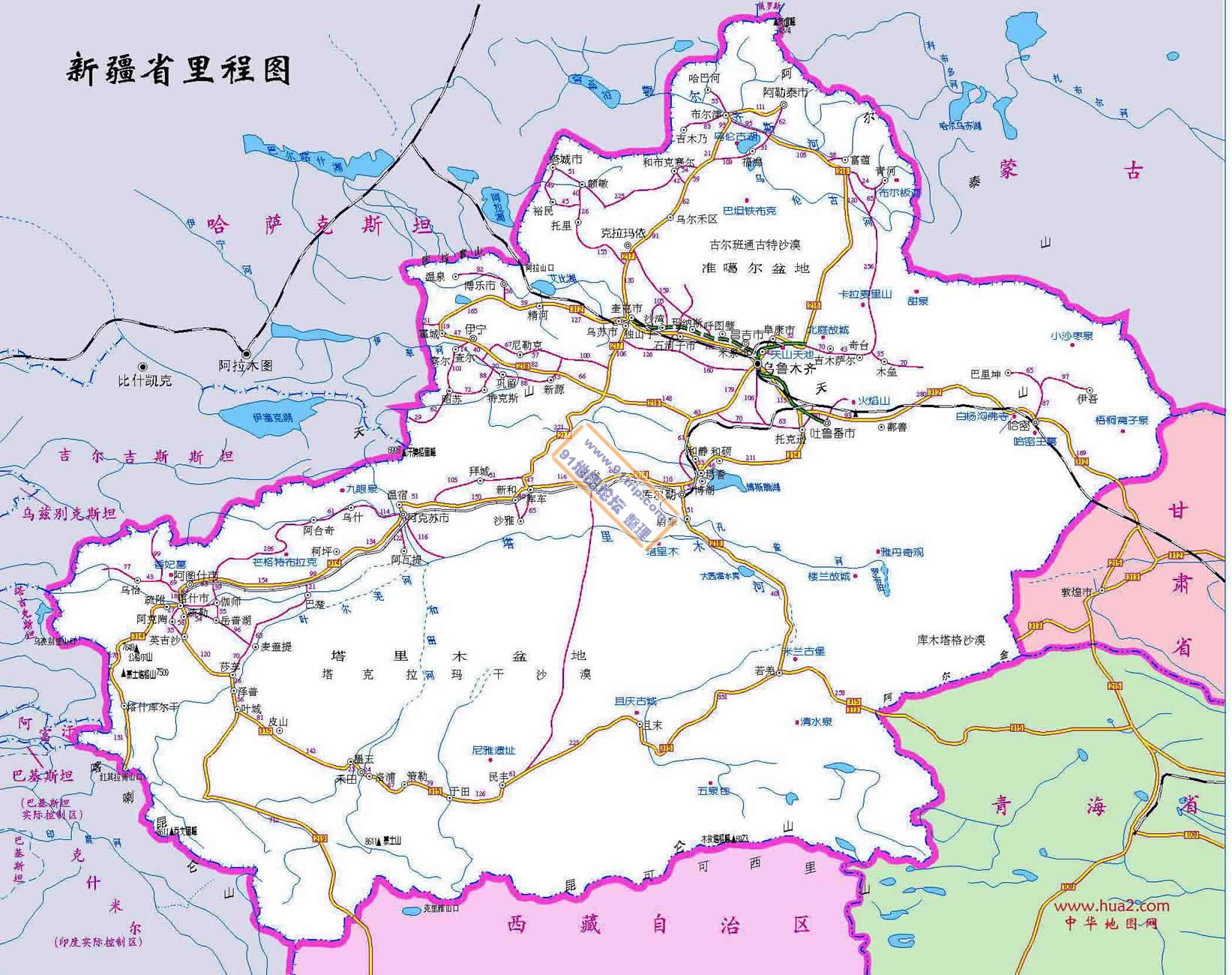 答:新疆旅游官方网站只有新疆维吾尔自治区的网站,不知道你要了解哪图片