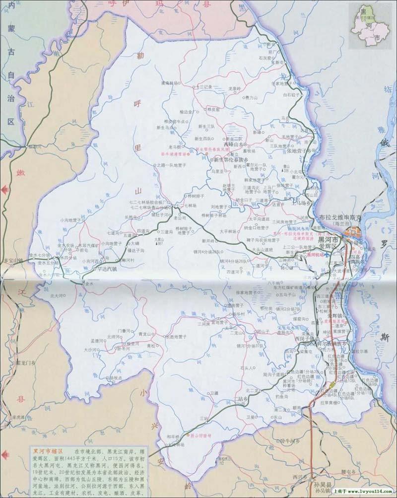 黑河市地图 黑河地图库