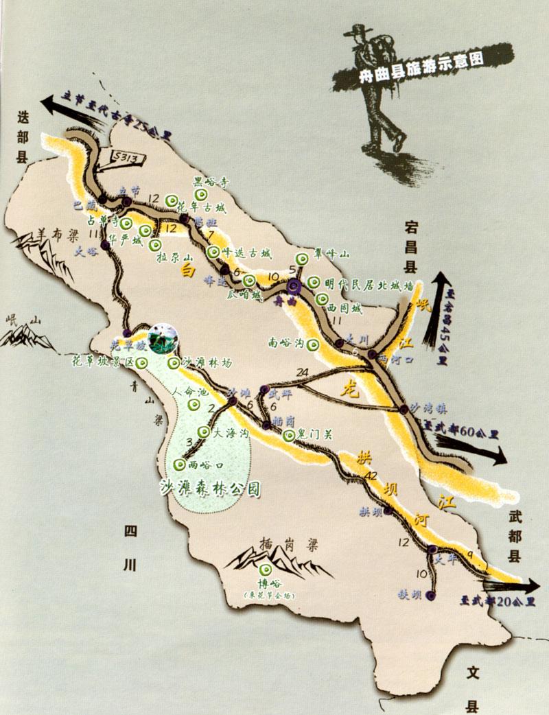 甘南地图_甘南州地图_甘南旅游地图