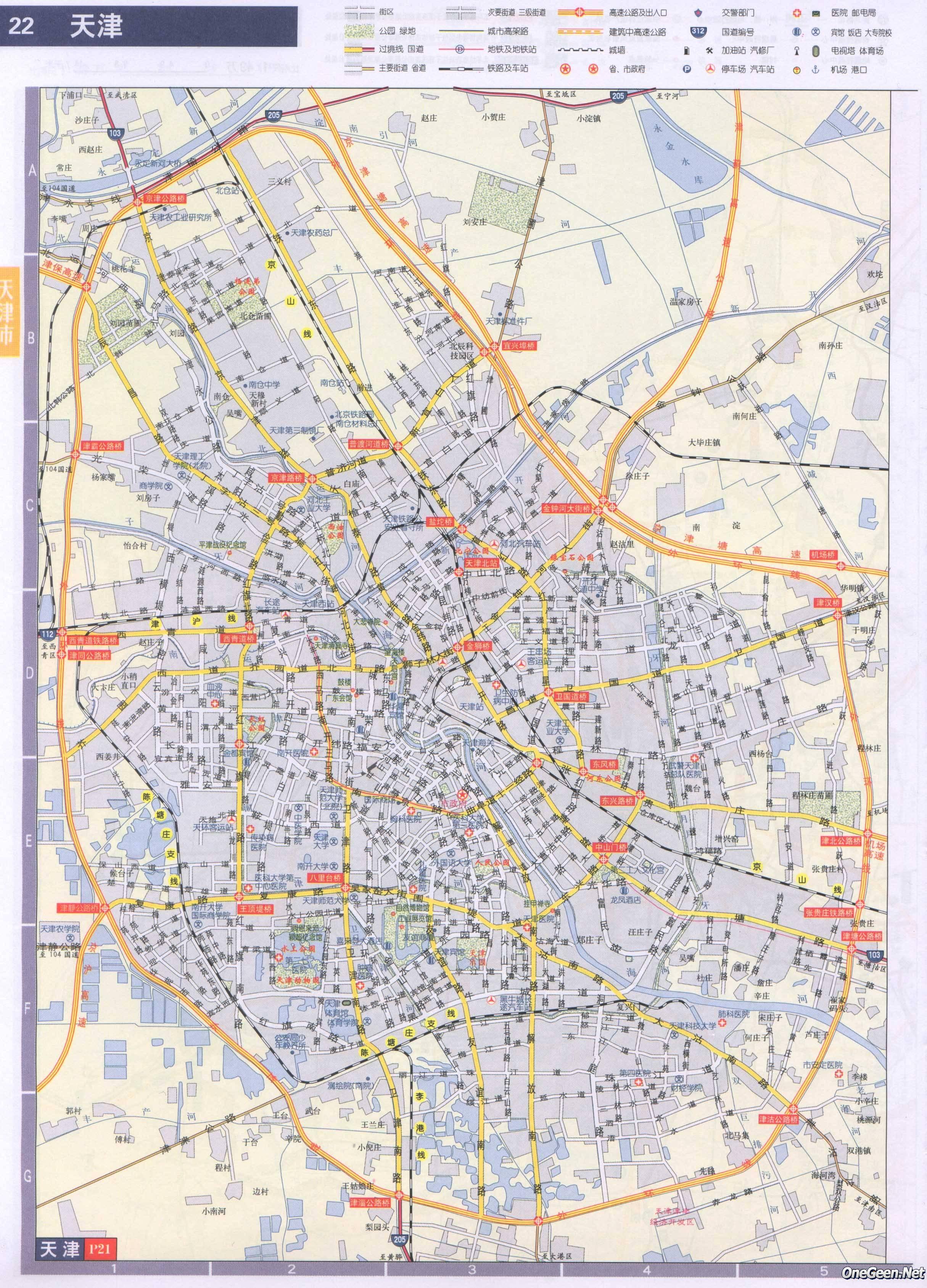 天津市区交通图 交通地图库