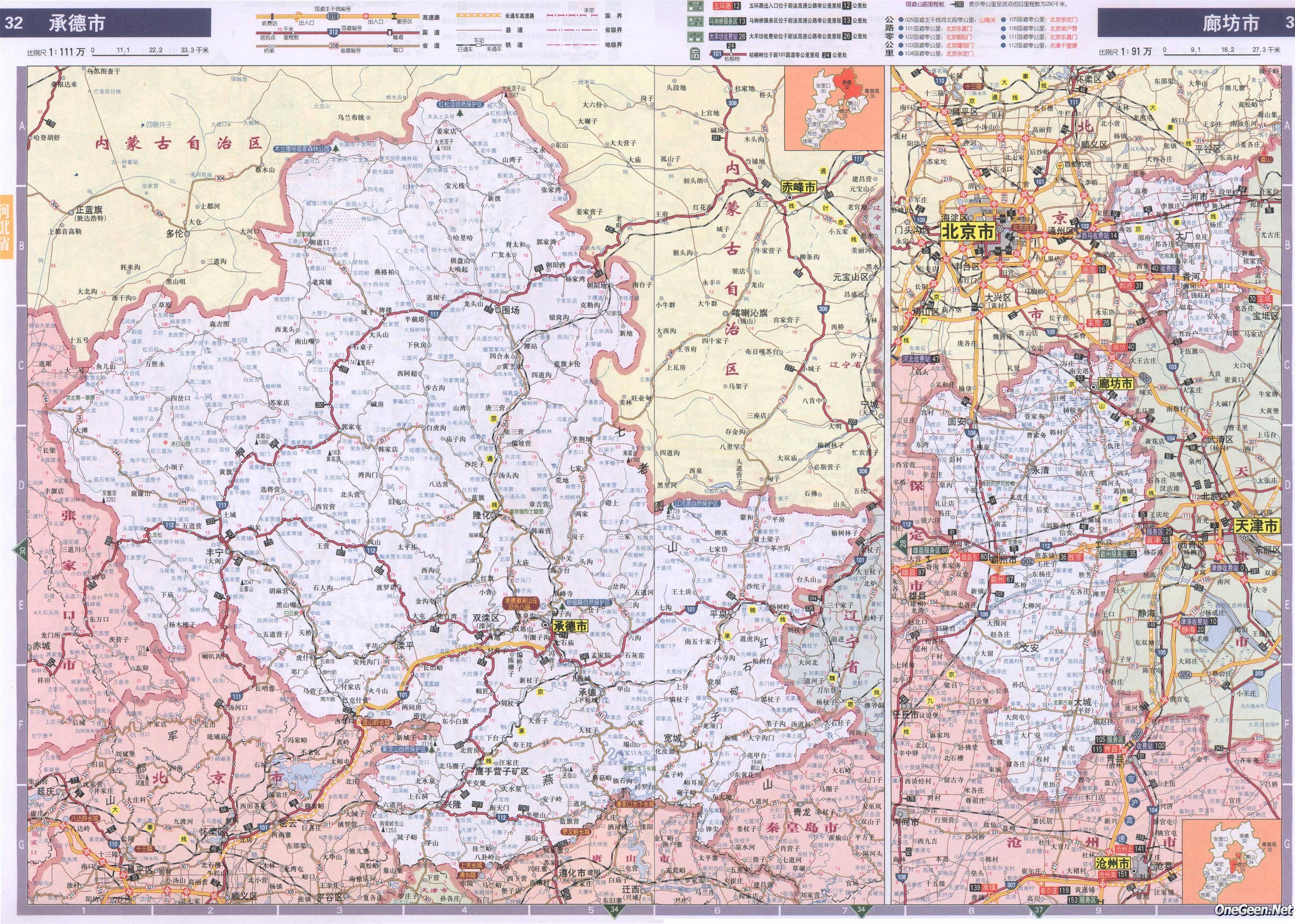 河北省承德市廊坊市公路交通地图