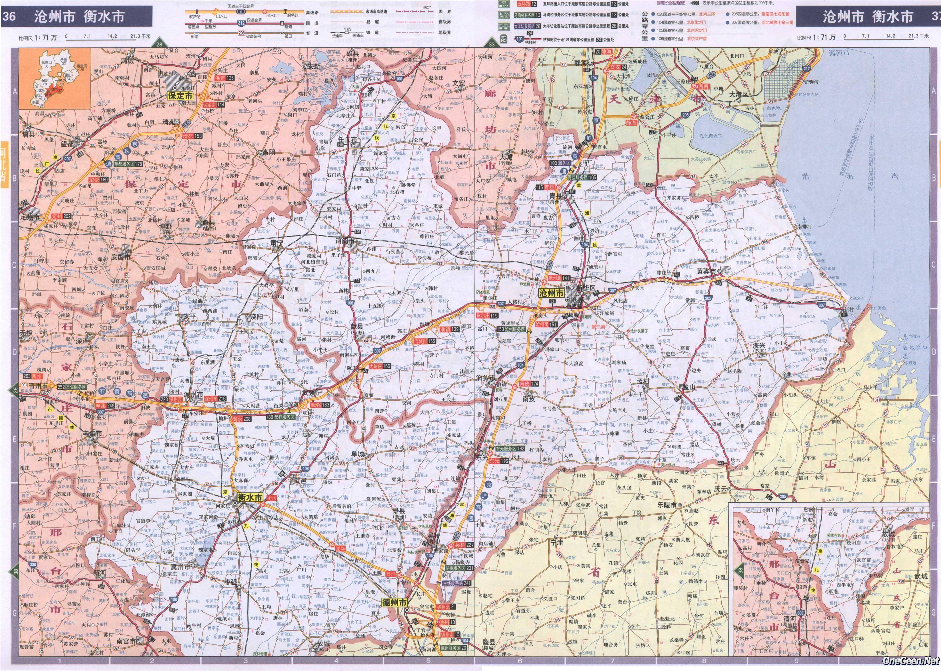 河北省沧州市衡水市公路交通地图