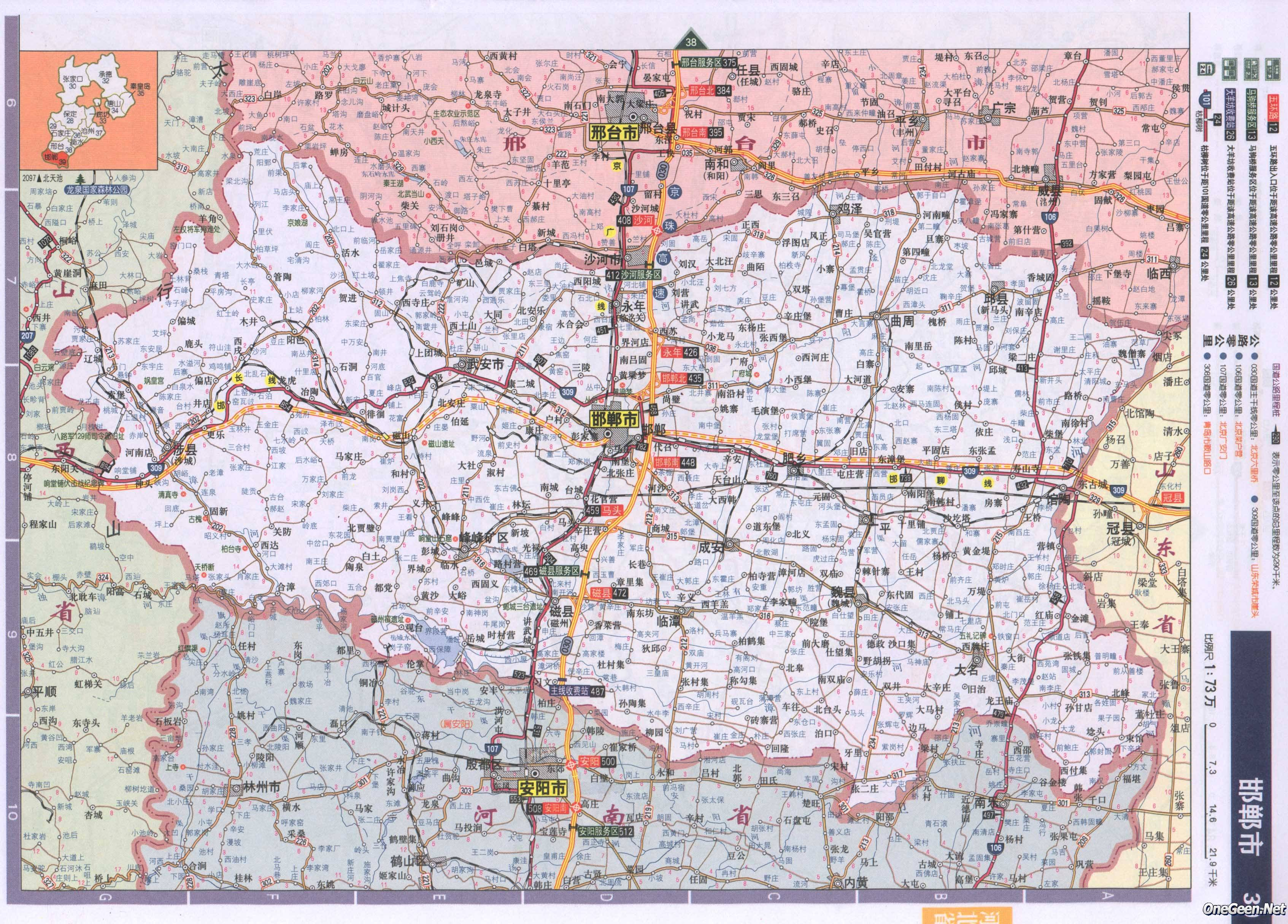 中国 公路网/河北省邯郸市公路交通地图