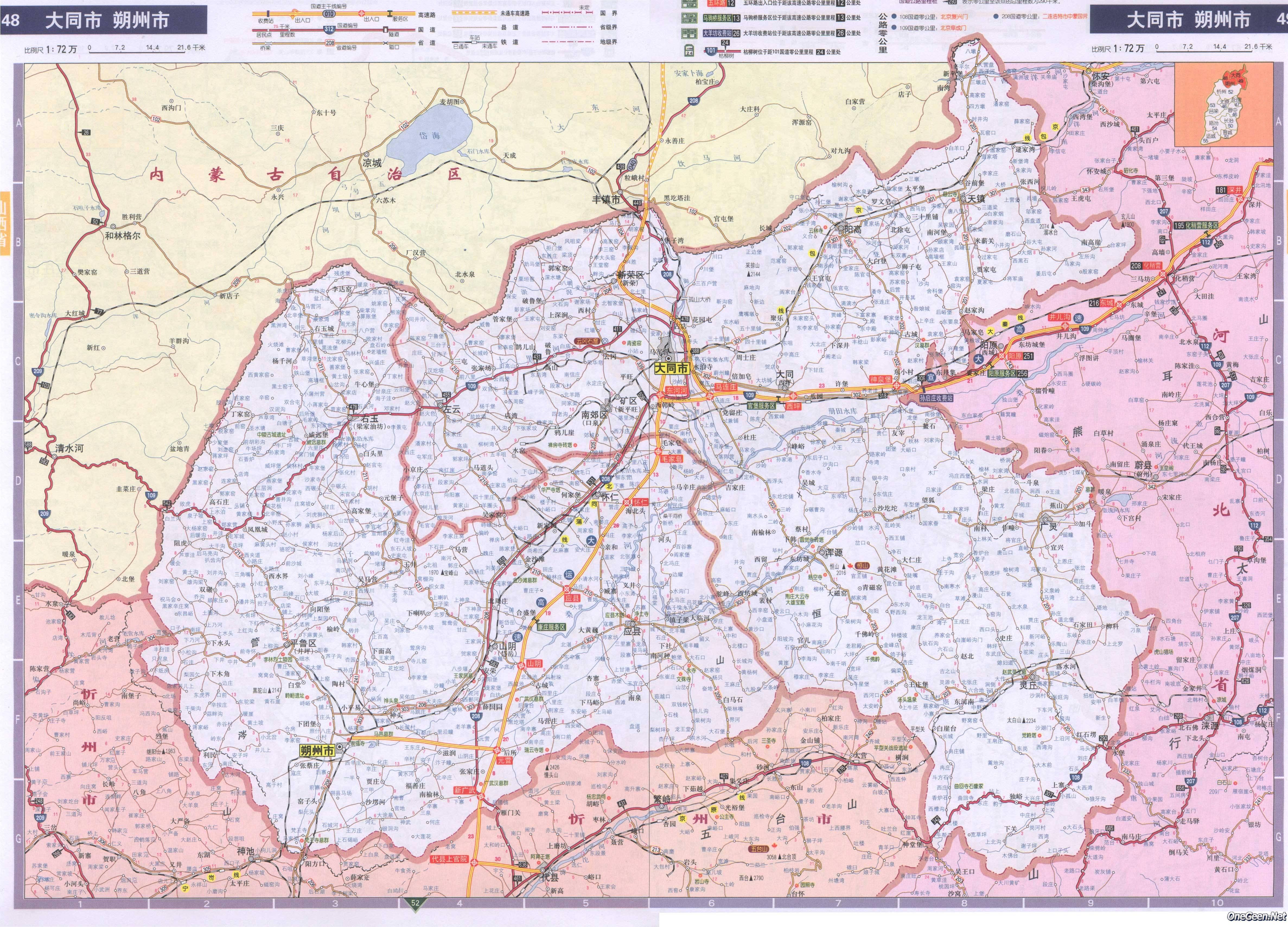 山西朔州地图 山西省大同市朔州市公路交通
