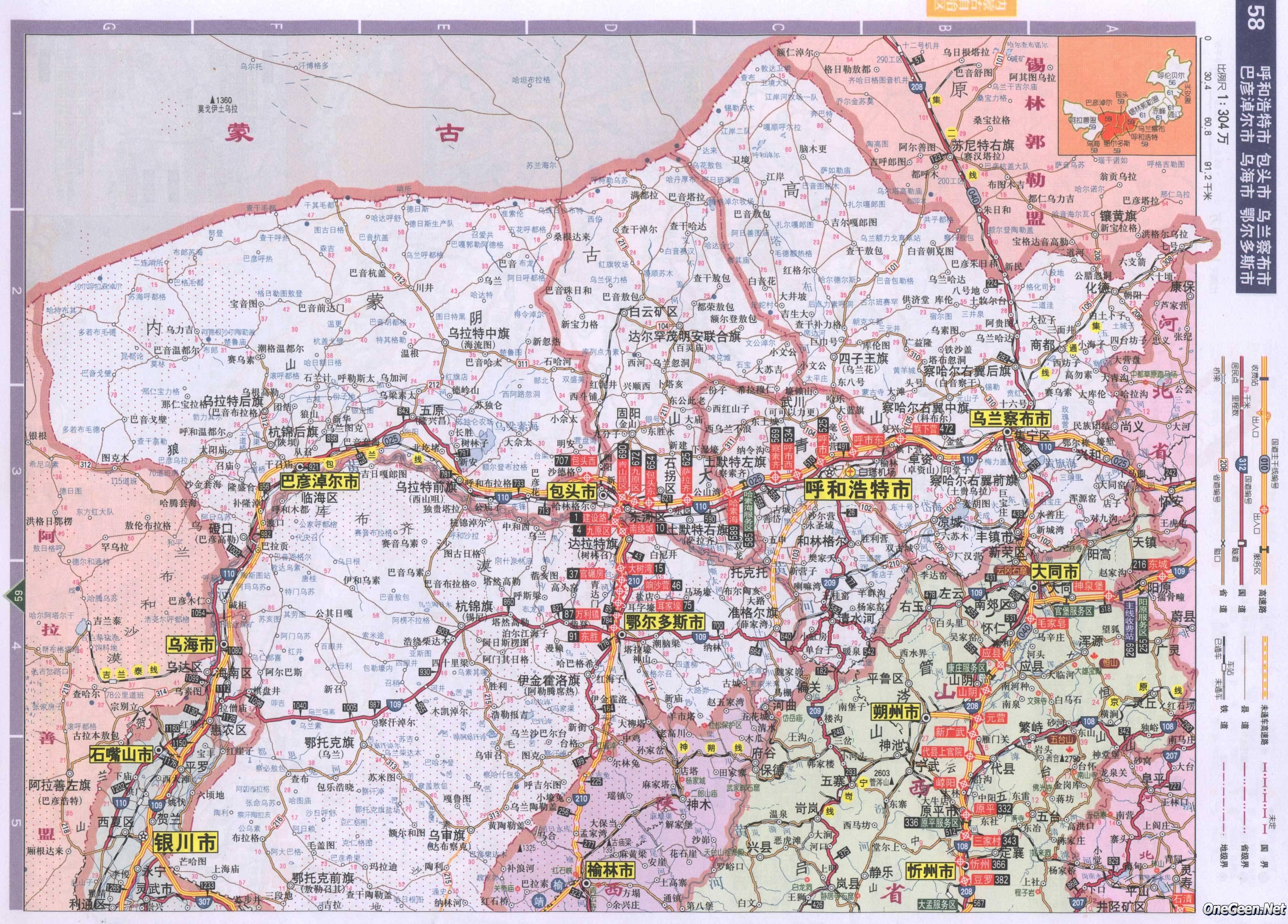 内蒙古公路交通地图(2)_公路地图地图查询