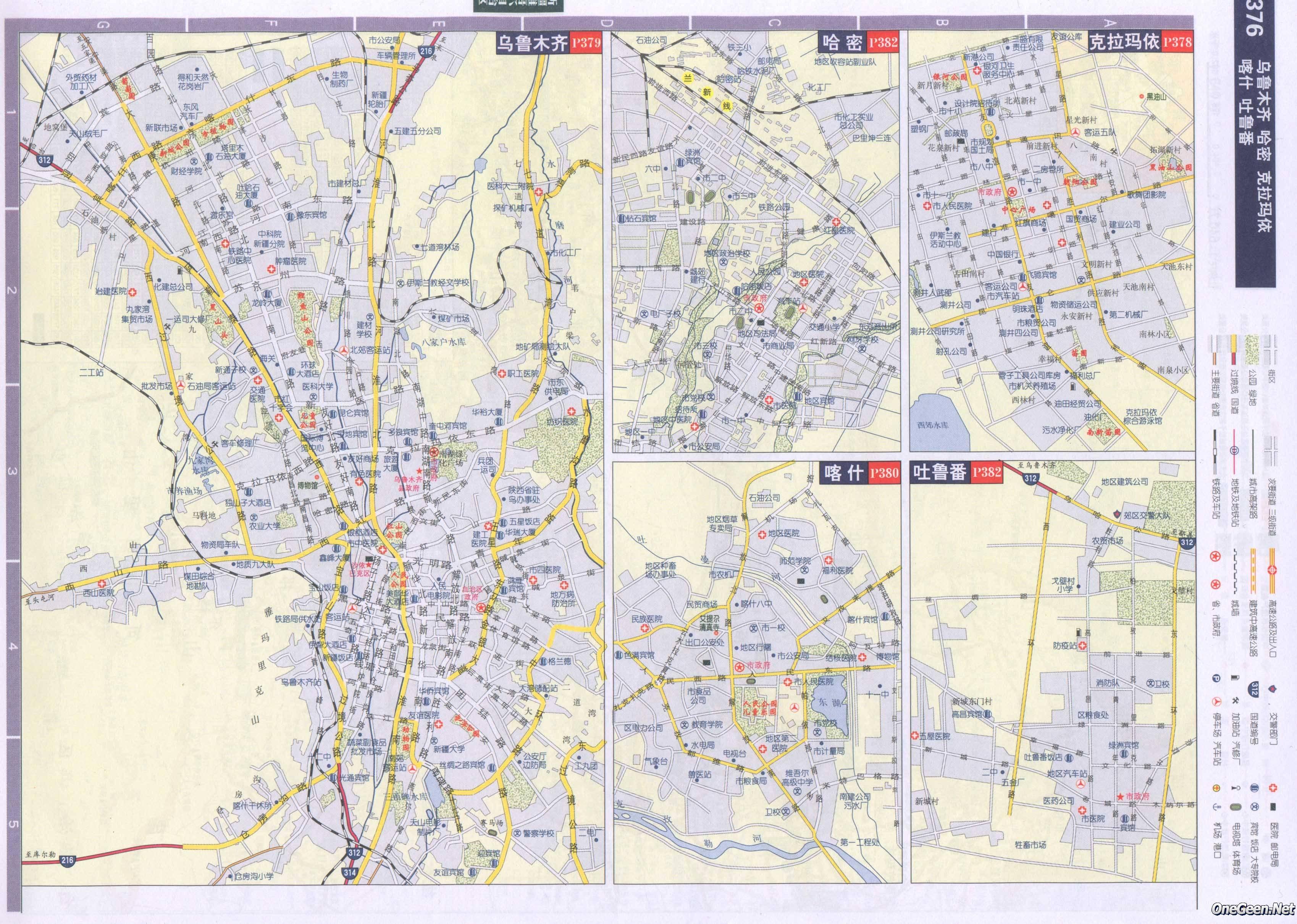 新疆乌鲁木齐哈密吐鲁番公路交通地图