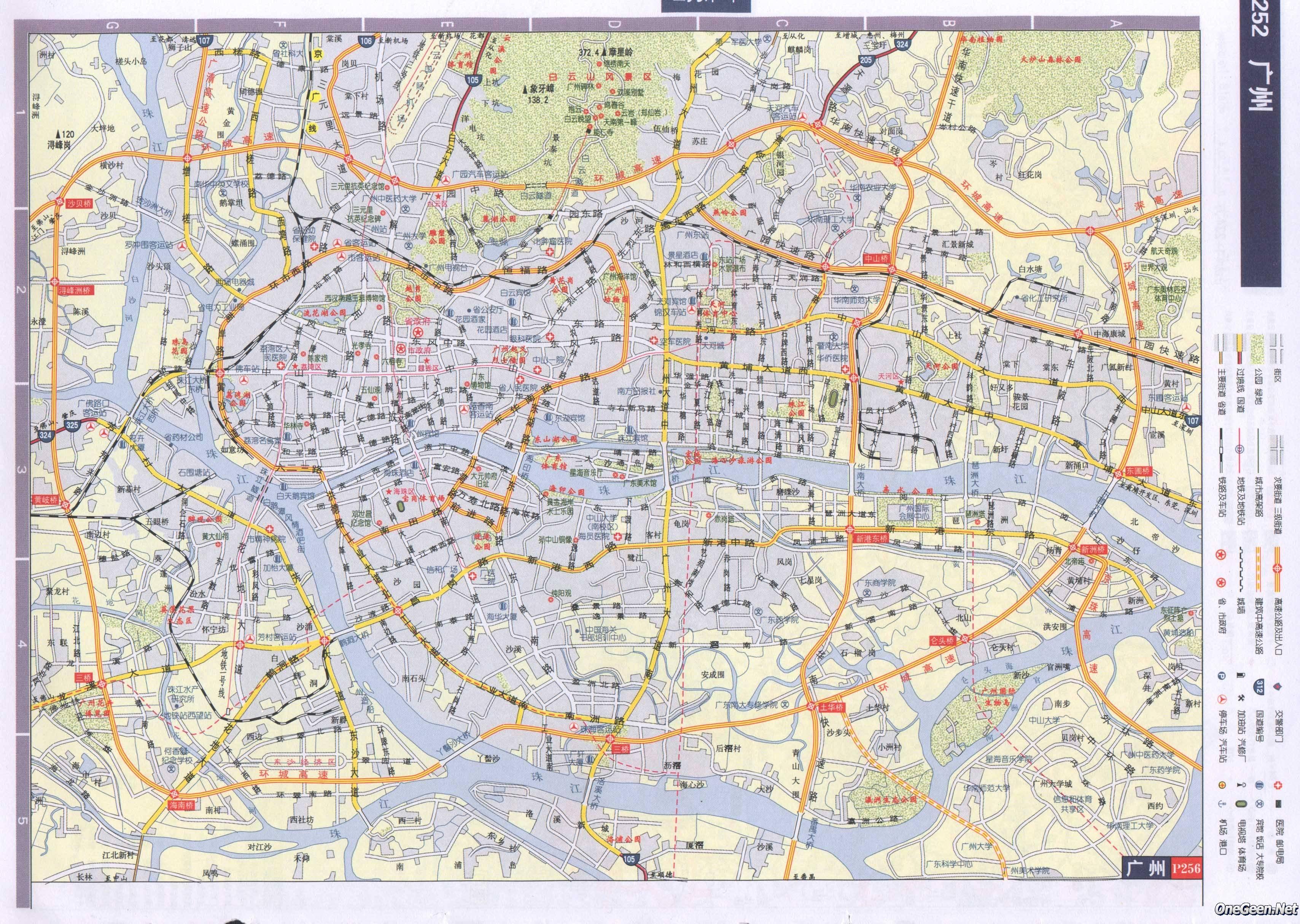 广东省广州市交通地图