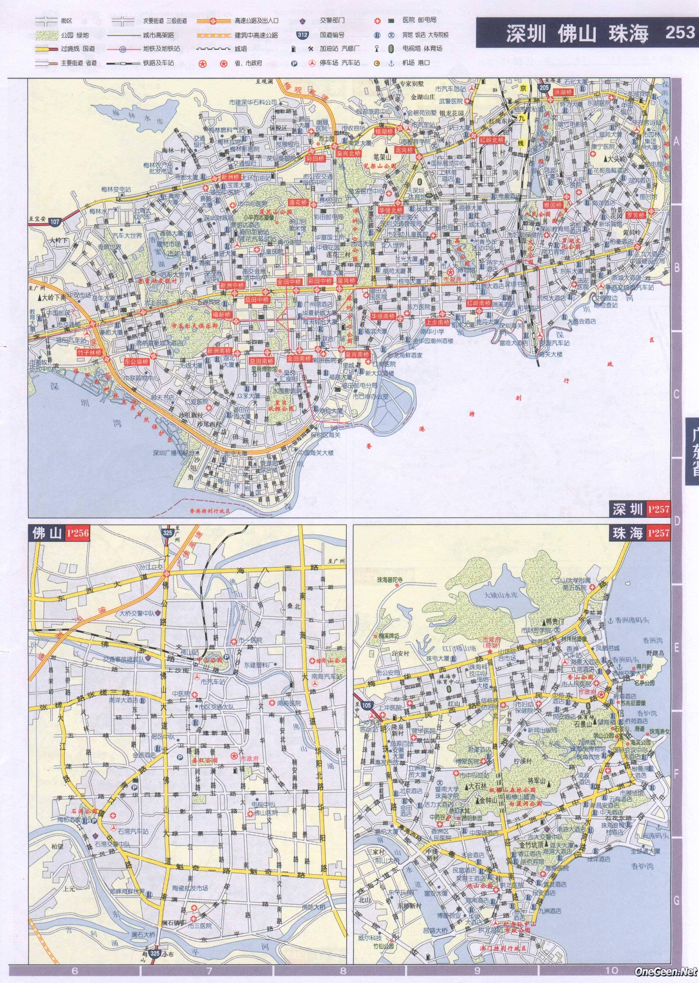 广东省交通地图_广东省深圳佛山珠海公路交通地图_交通地图库_地图窝