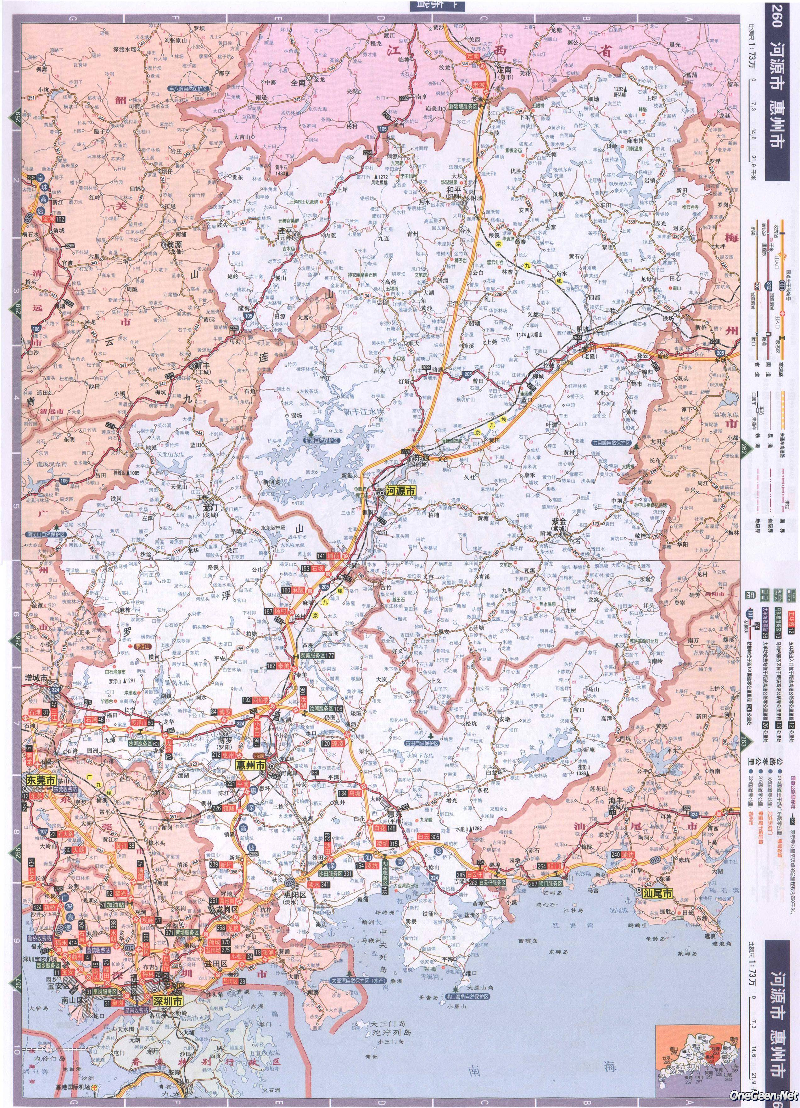 广东省 高速公路 河源 惠州 地图/广东省河源惠州公路交通地图