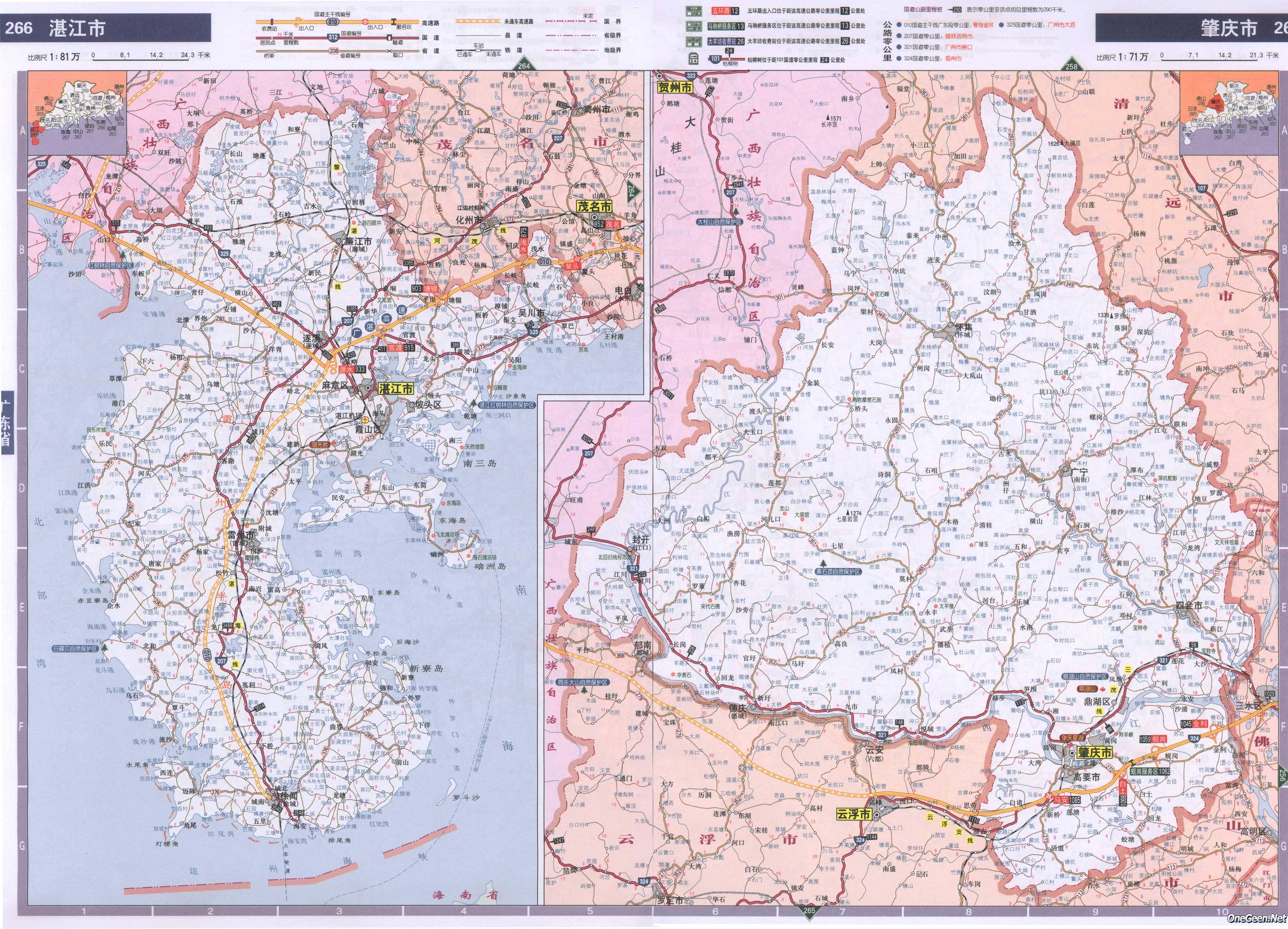 广东省湛江肇庆公路交通地图