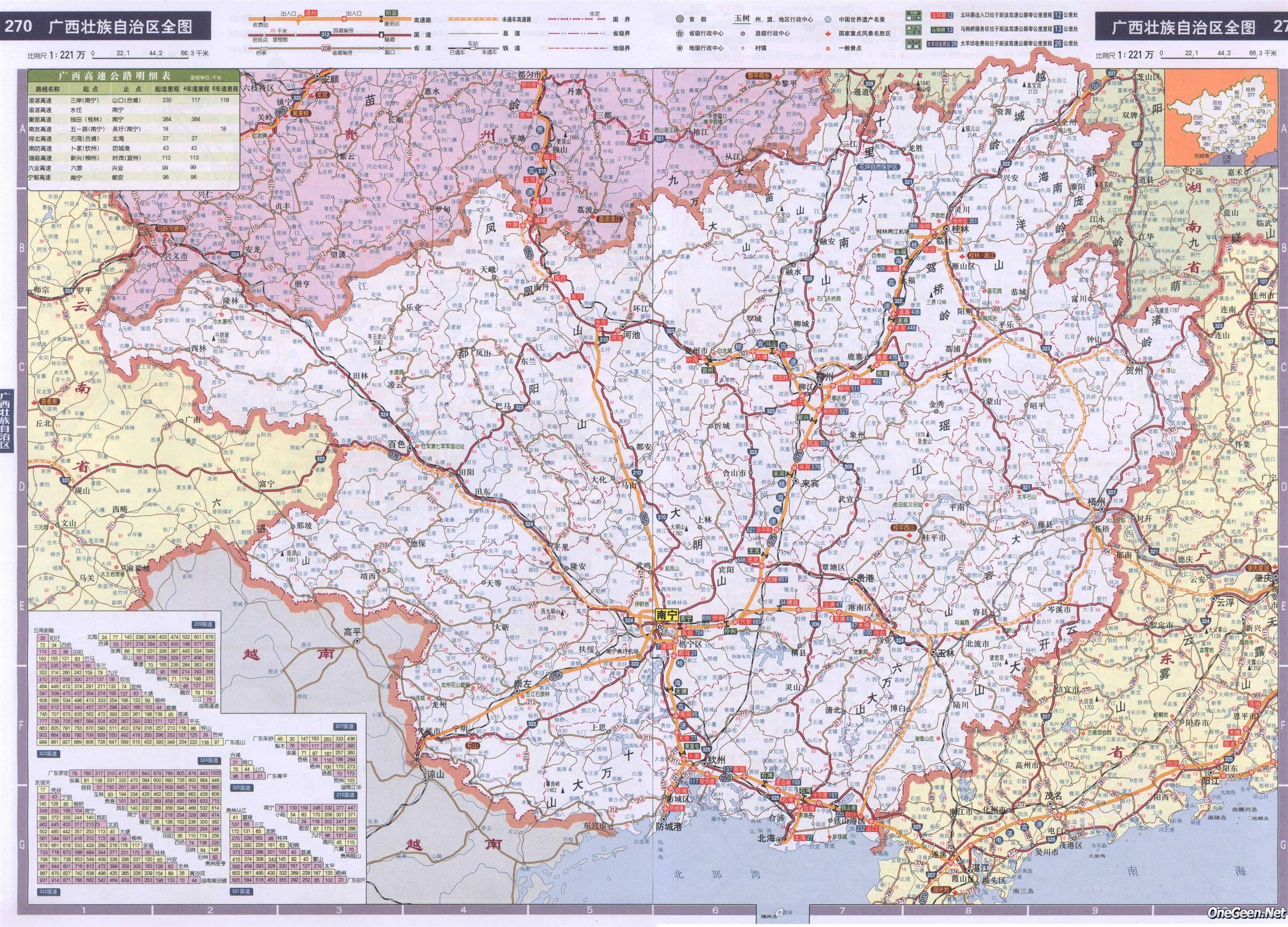 广西交通地图全图_广西公路交通地图全图_交通地图库_地图窝