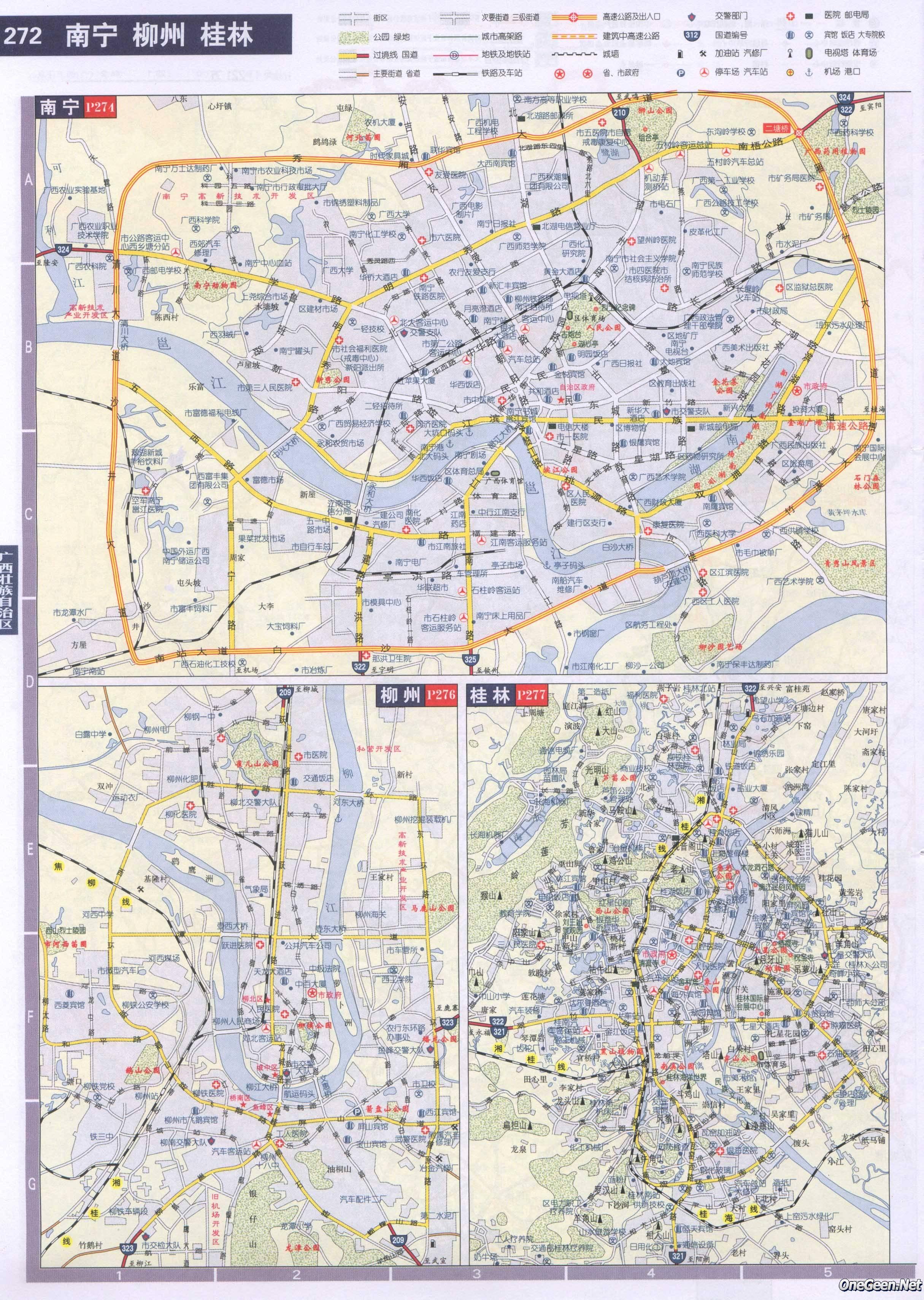 广西交通地图全图_广西南宁柳州桂林公路交通地图_交通地图库_地图窝