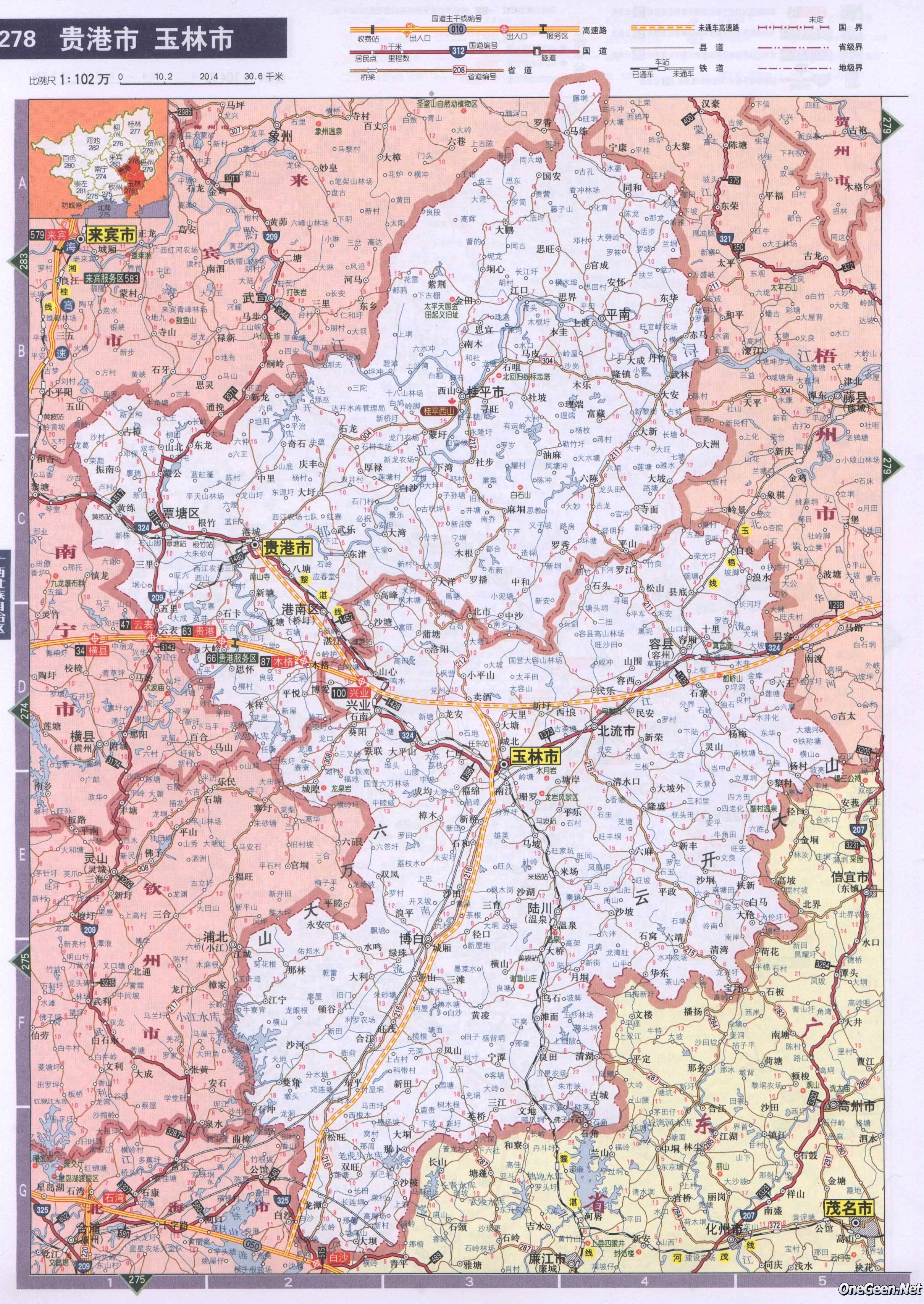 广西交通地图全图_广西贵港玉林公路交通地图图片