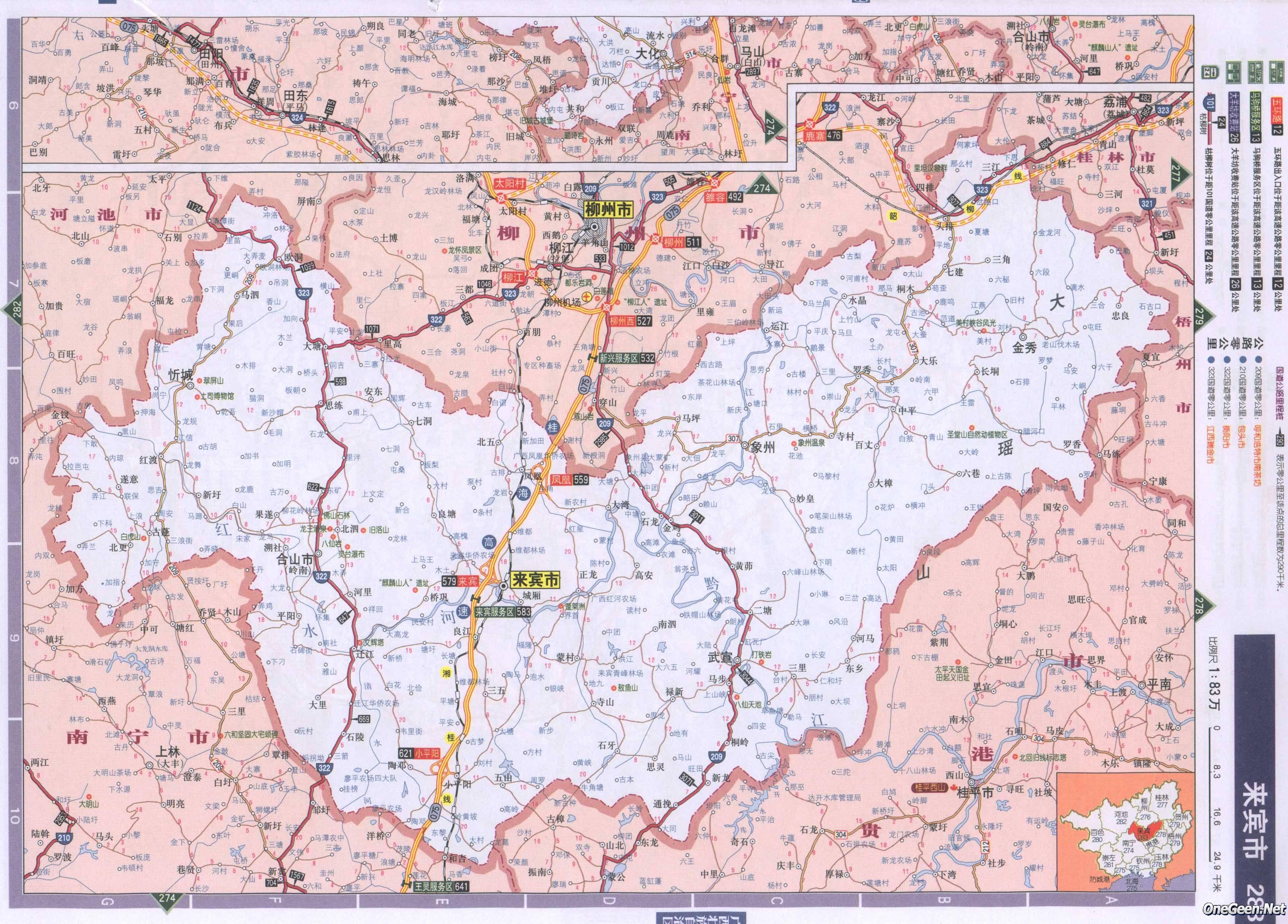 广西来宾公路交通地图_高速公