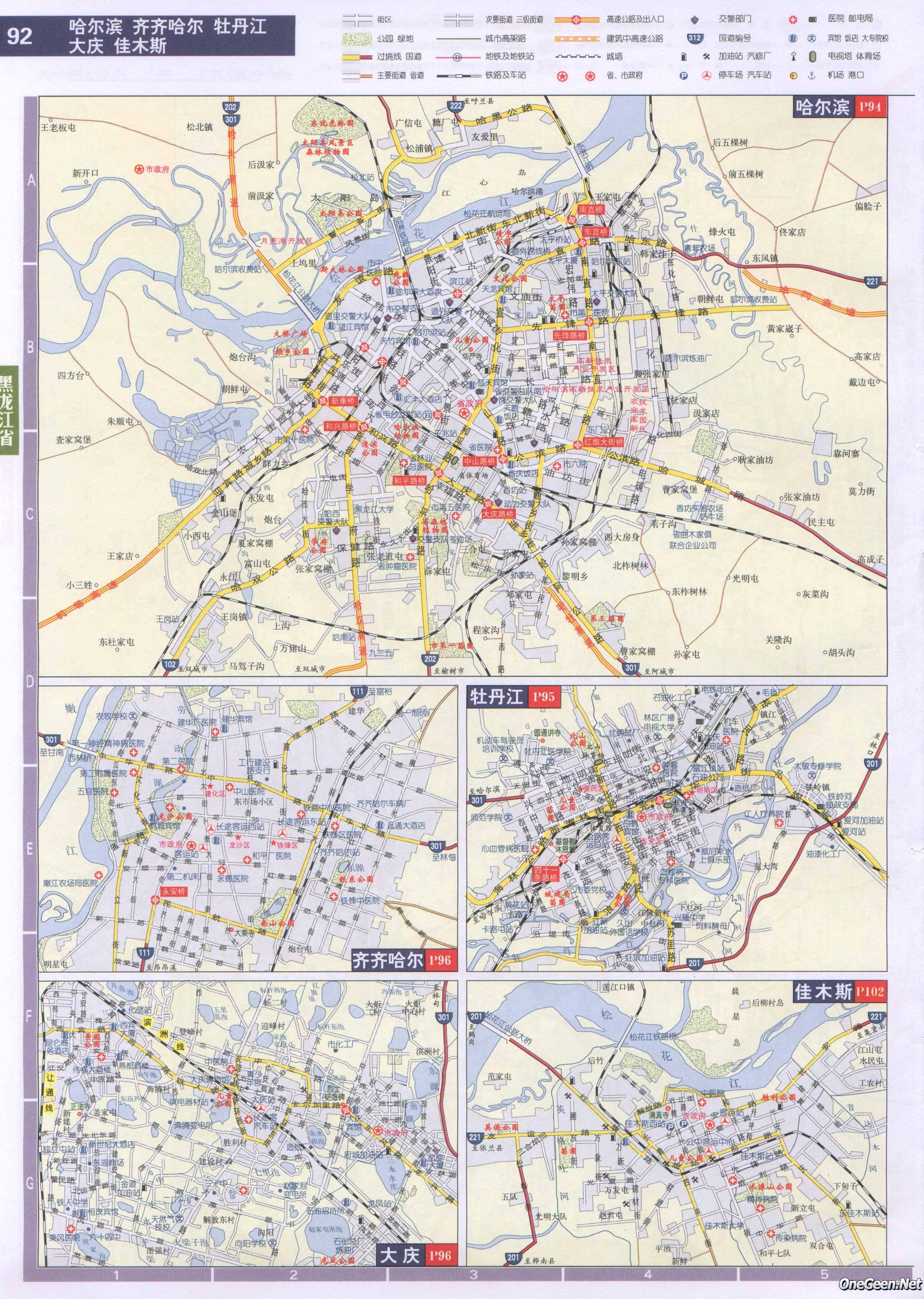 哈尔滨 齐齐哈尔/黑龙江哈尔滨齐齐哈尔牡丹江大庆佳木斯交通地图
