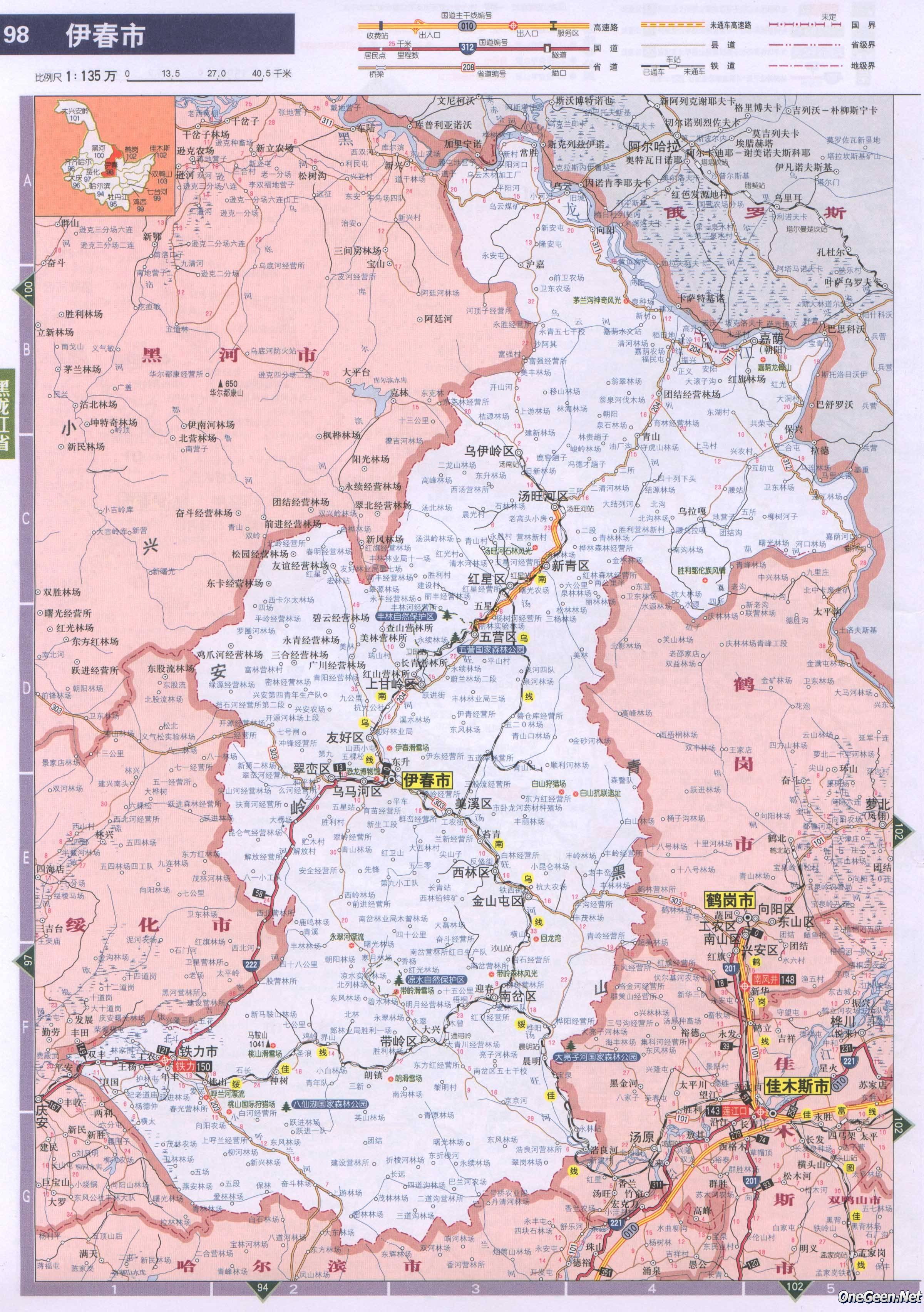 黑龙江省桦南县地图_黒龙江省地图_黑龙江省地图册
